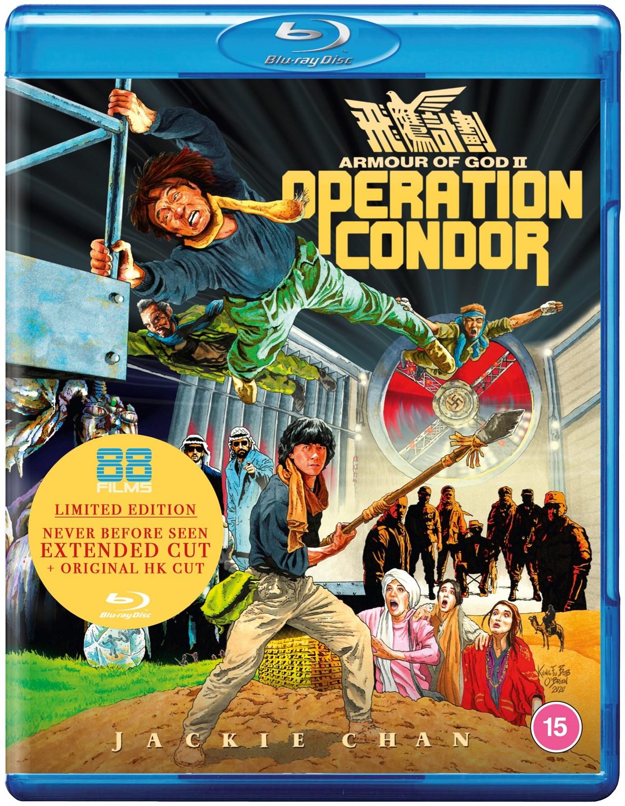 Armour of God II: Operation Condor - 1
