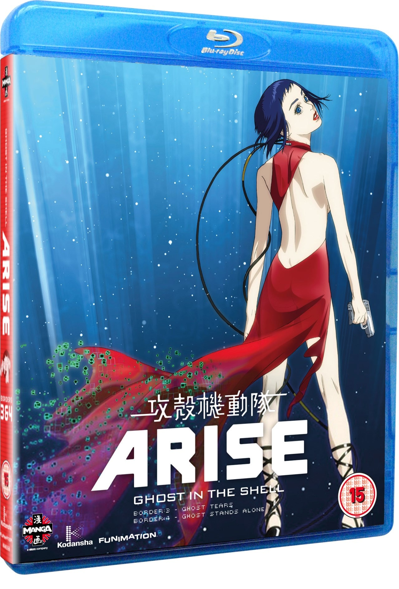 Ghost in the Shell Arise: Borders Parts 3 and 4 - 1