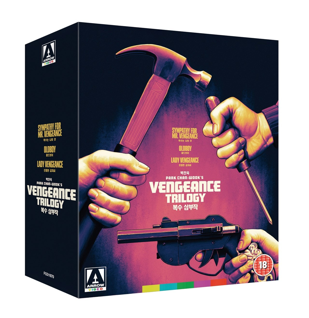 The Vengeance Trilogy - 3