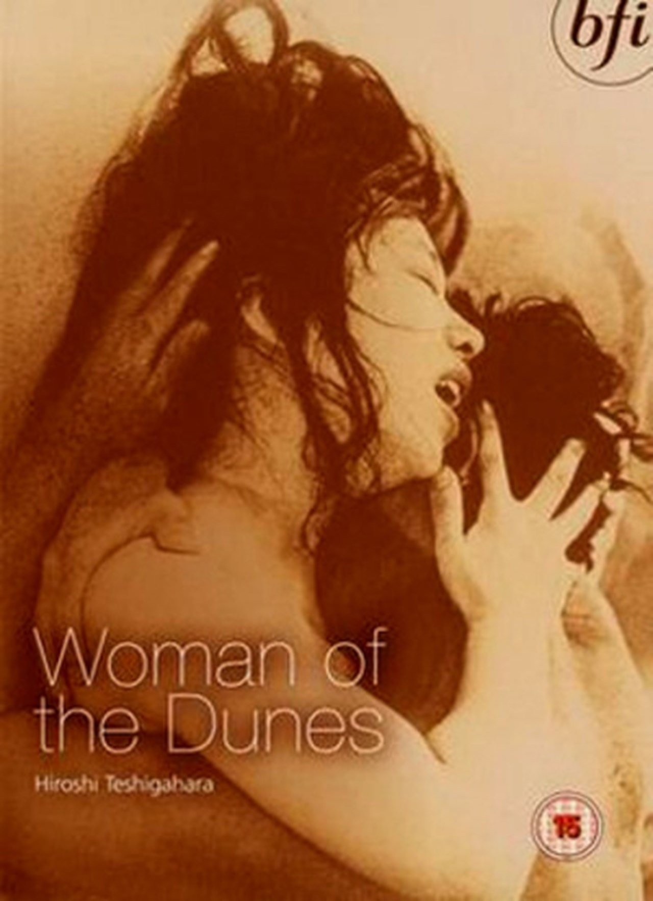 Woman of the Dunes - 1