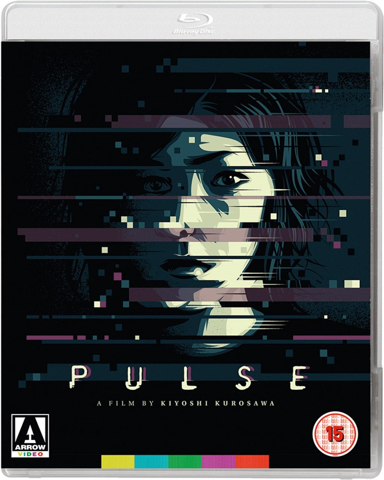 Pulse - 1