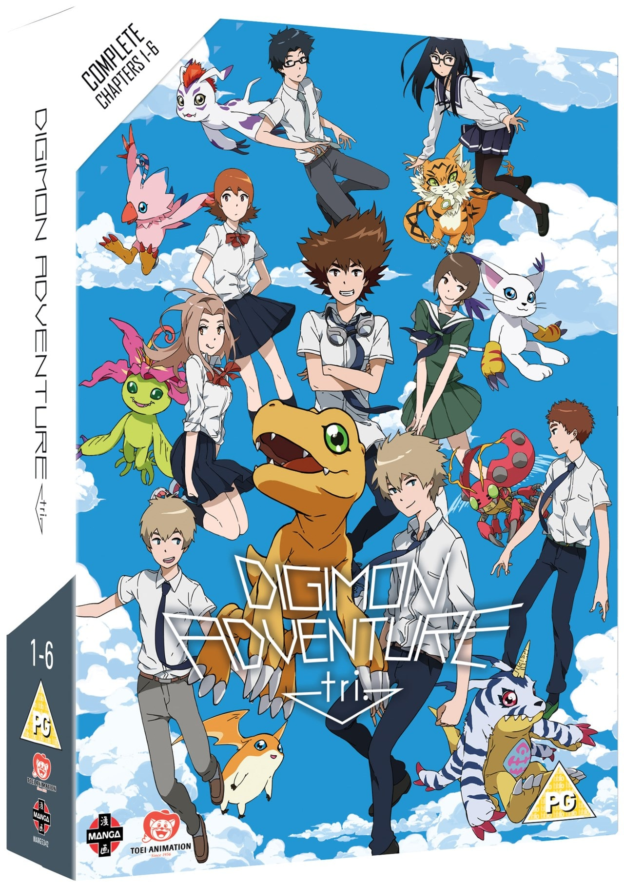 Digimon Adventure Tri: The Complete Chapters 1-6 - 2