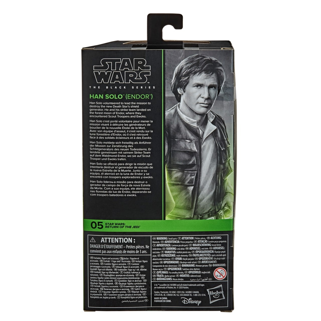 Han Solo: Episode 6: The Black Series: Star Wars Action Figure - 5