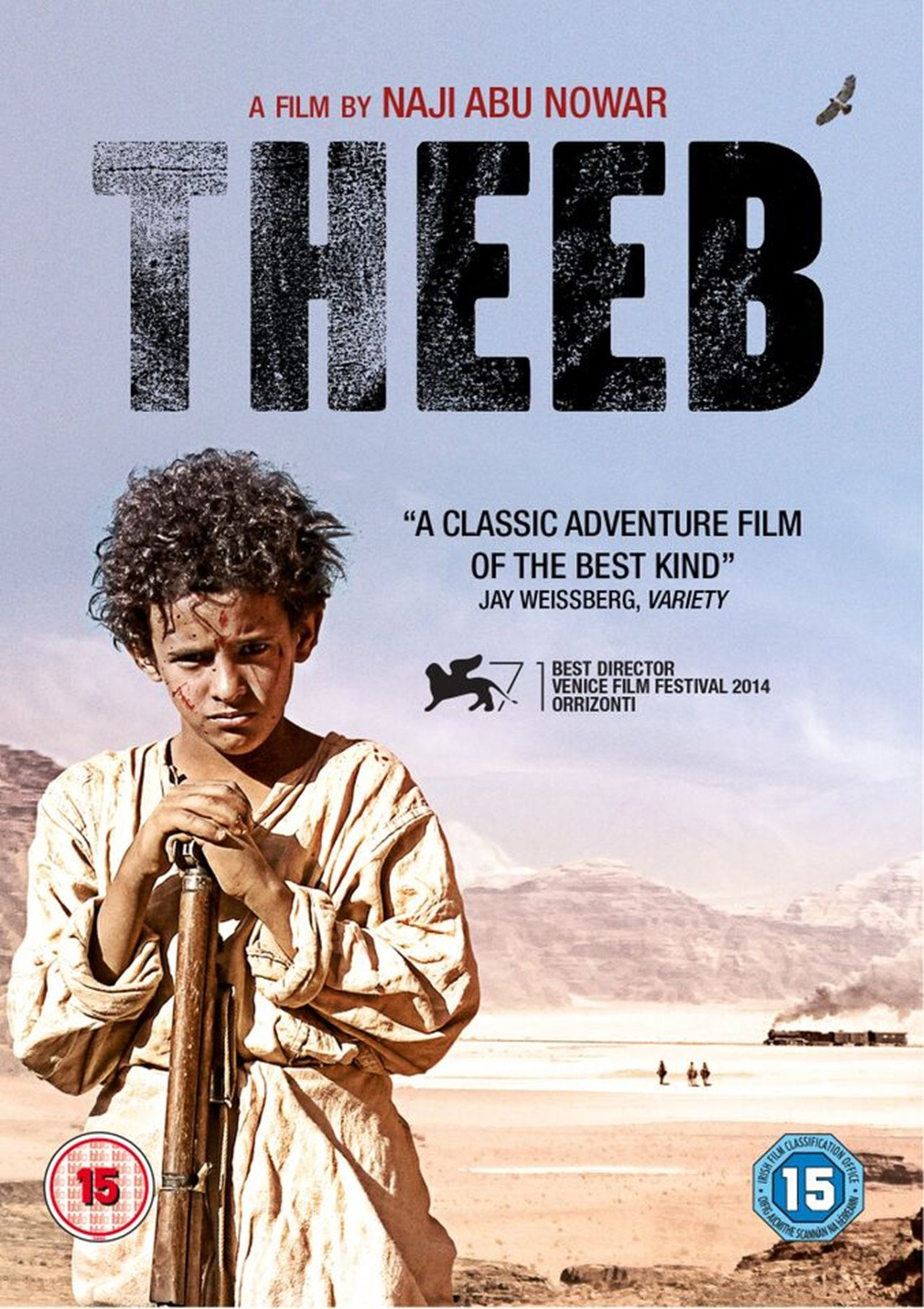 Theeb - 1