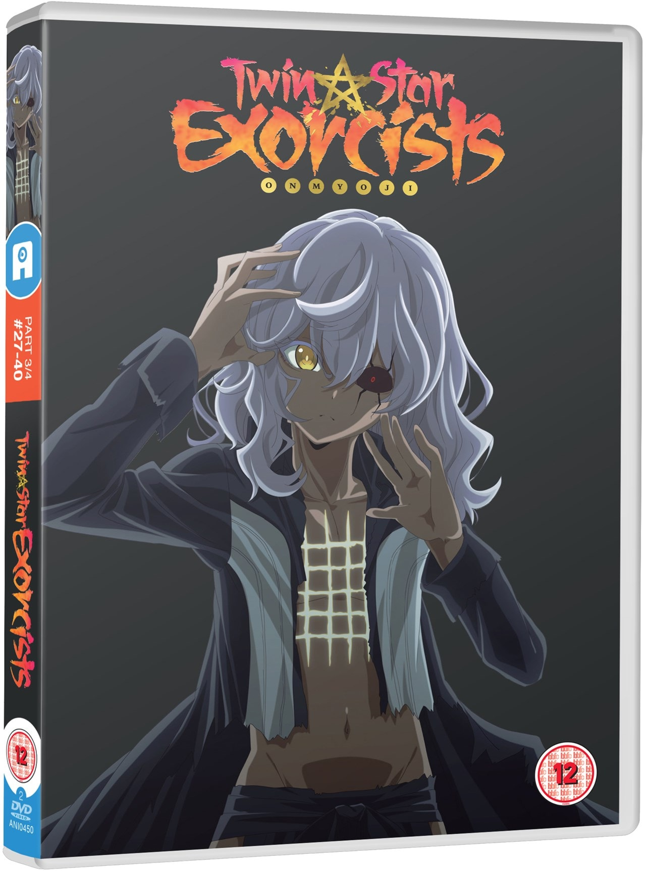 Twin Star Exorcists: Part 3 - 1
