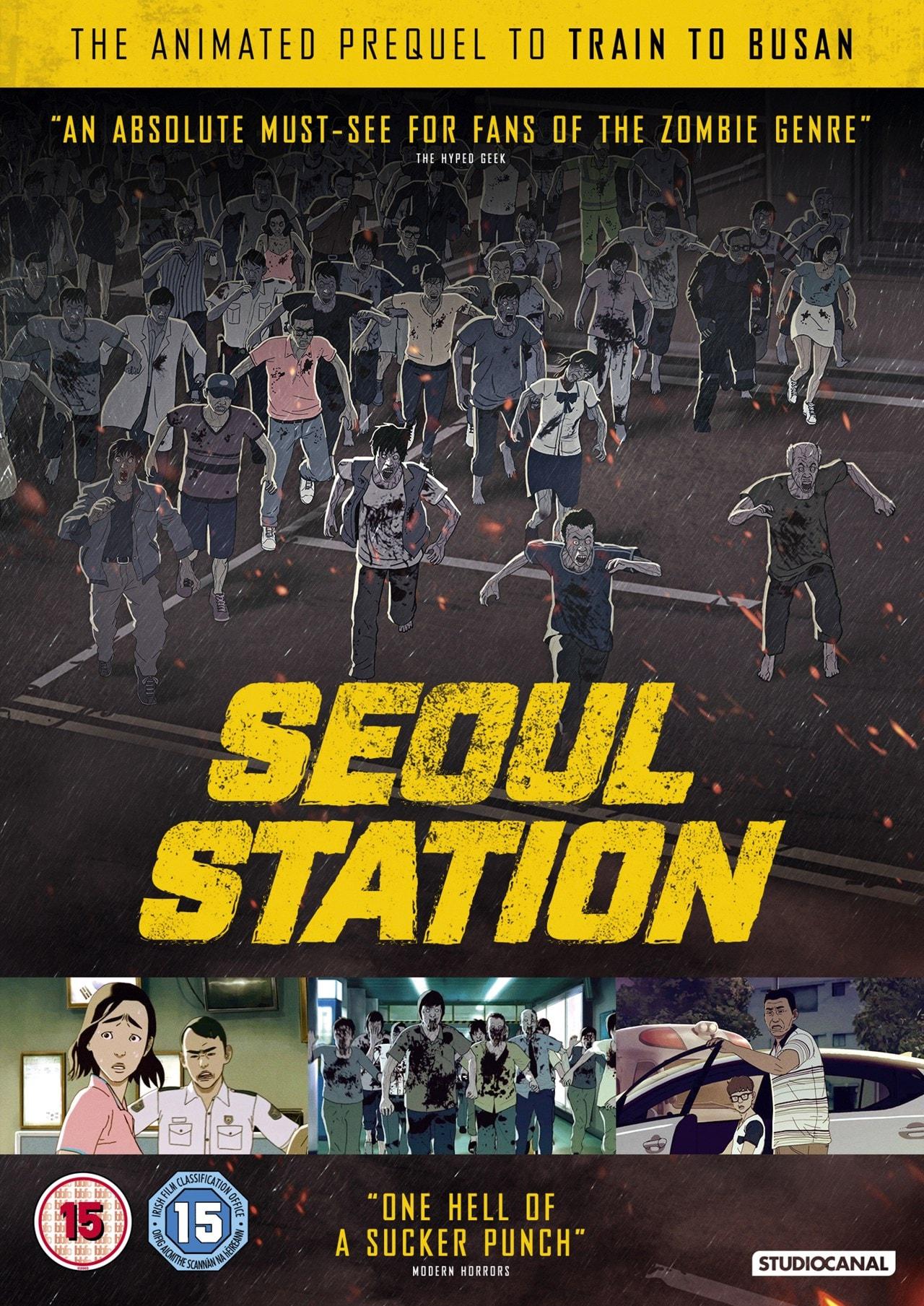 Seoul Station - 1