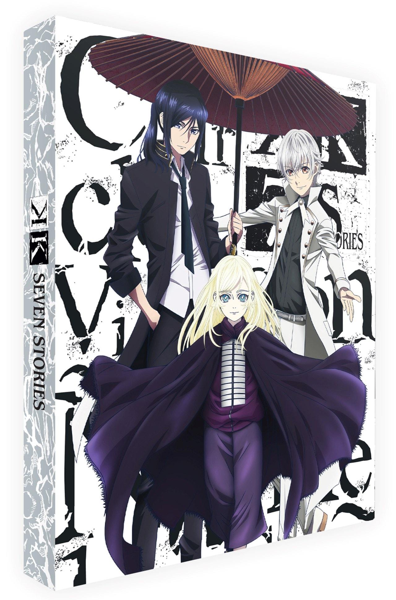 K - Seven Stories - 2