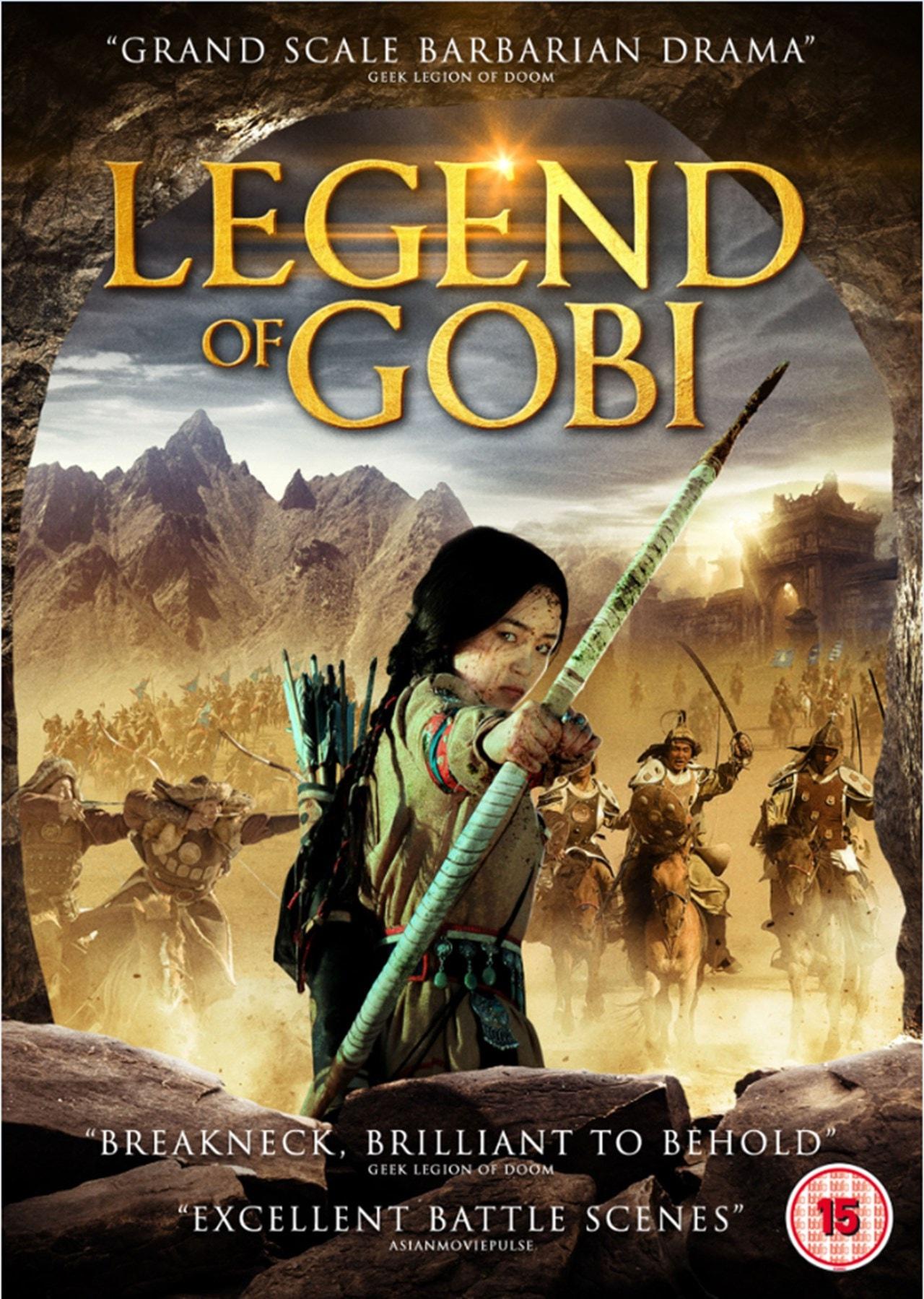 The Legend of Gobi - 1
