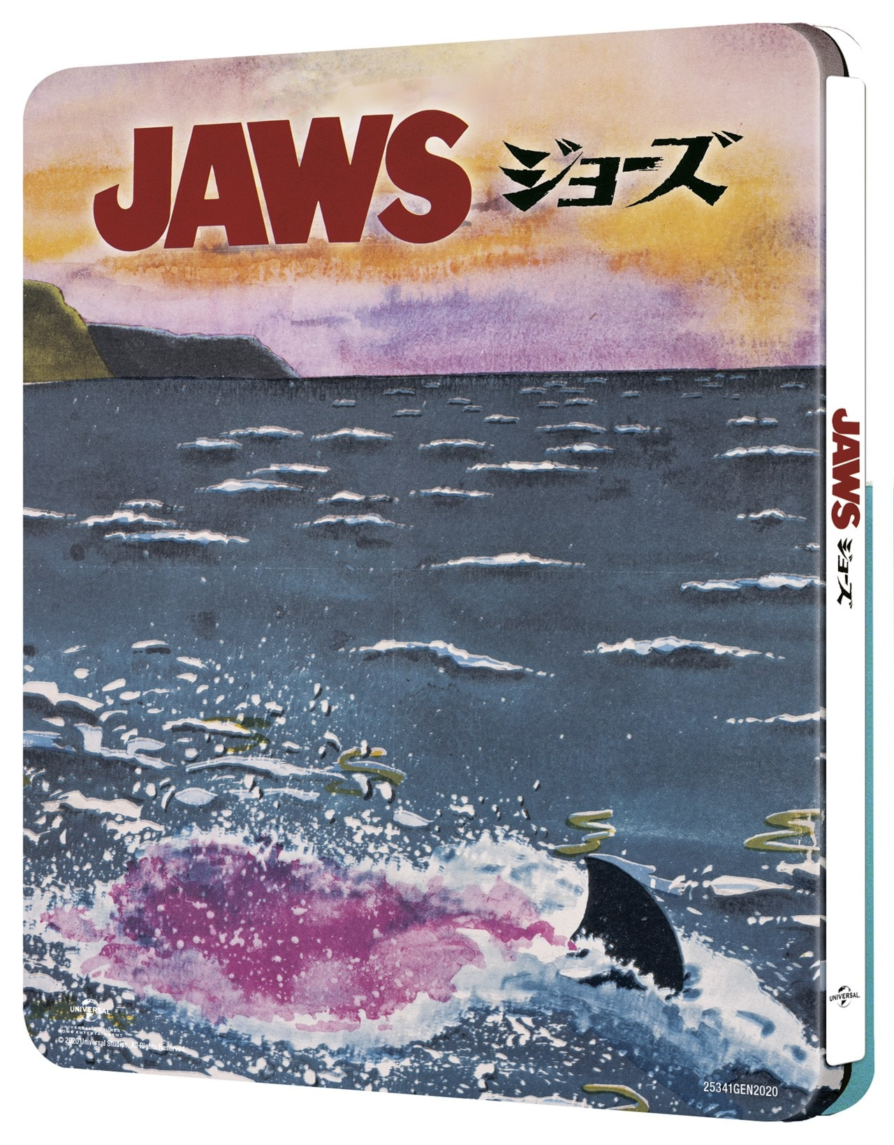 Jaws (hmv Exclusive) - Japanese Artwork Series #1 Limited Edition Steelbook - 2
