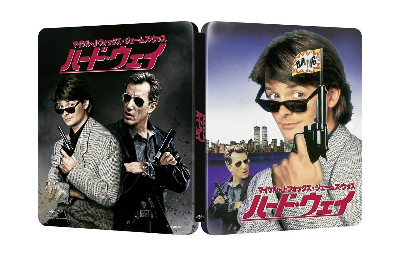 The Hard Way (hmv Exclusive) - Japanese Artwork Series #6 Limited Edition Steelbook - 4