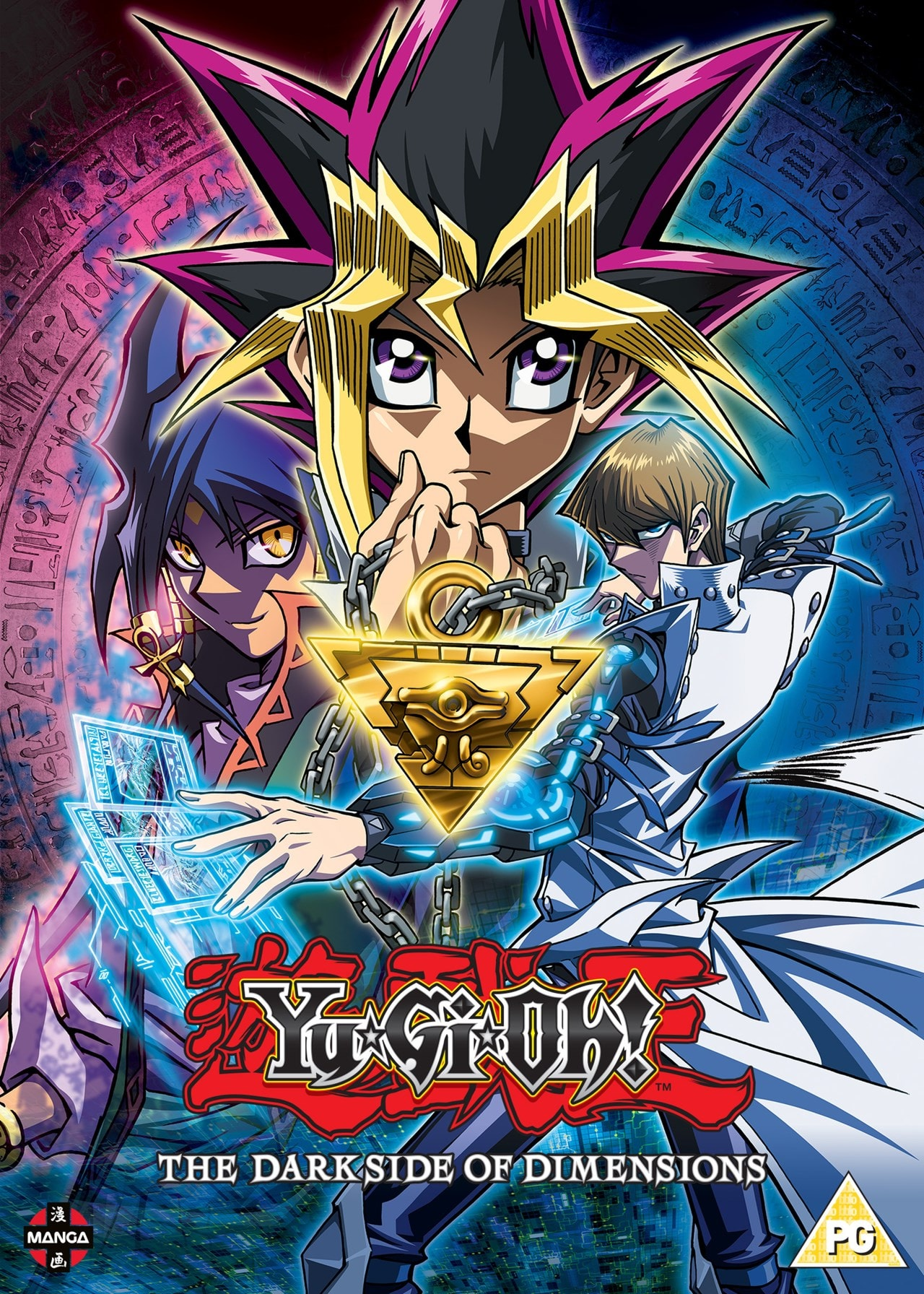 Yu-Gi-Oh: The Dark Side of Dimensions - 1