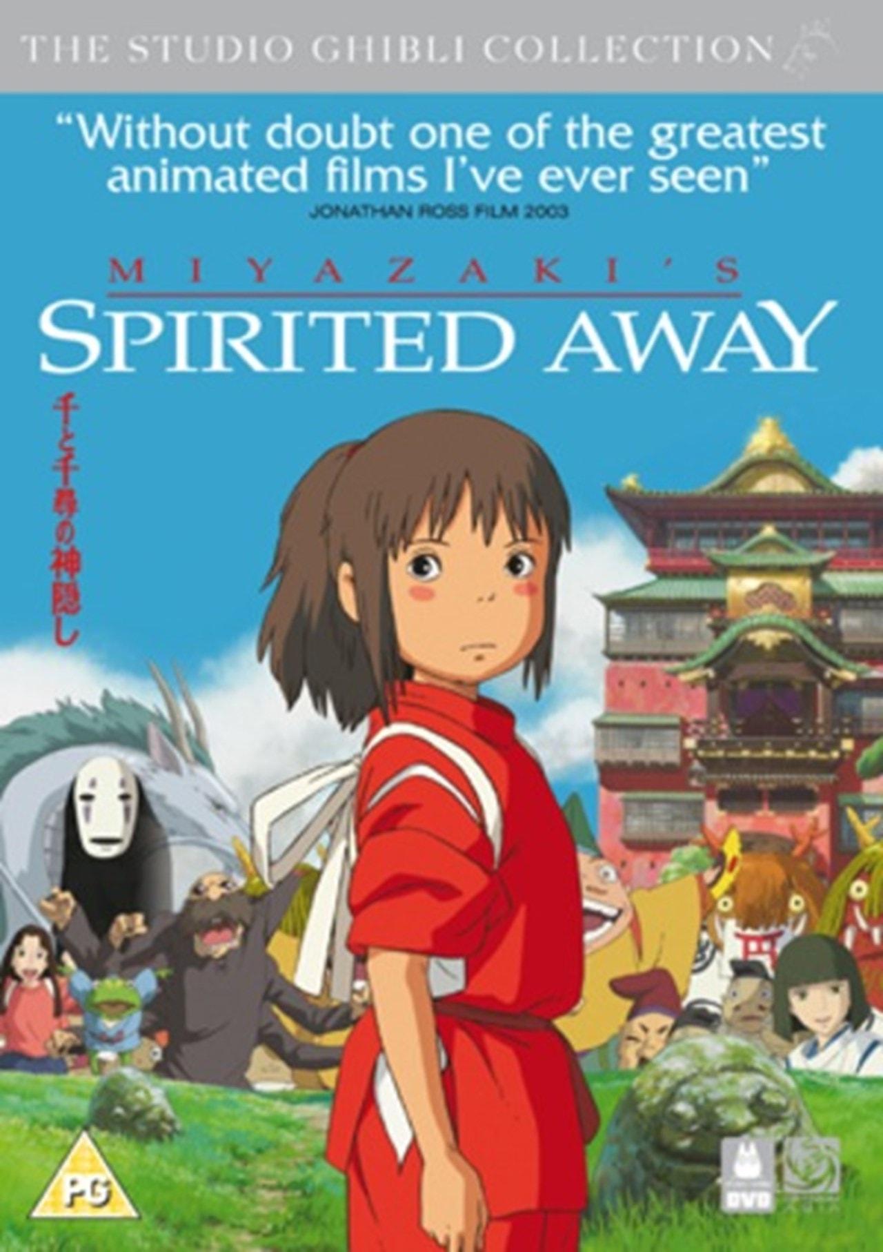 Spirited Away - 1