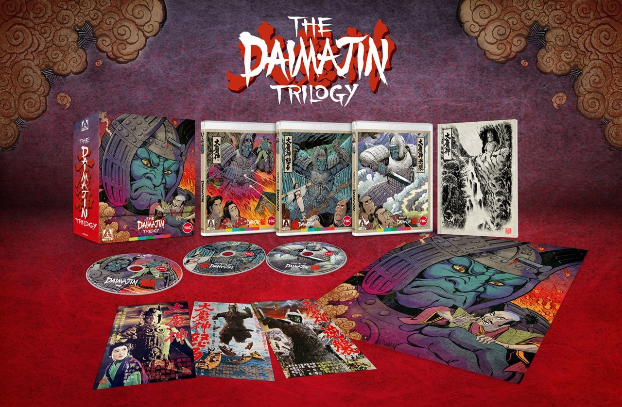 Daimajin Collection Limited Collector's Edition Box Set - 1