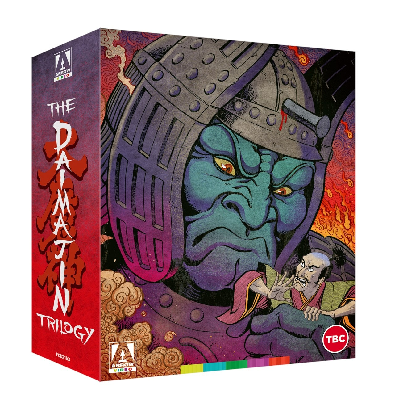 Daimajin Collection Limited Collector's Edition Box Set - 2