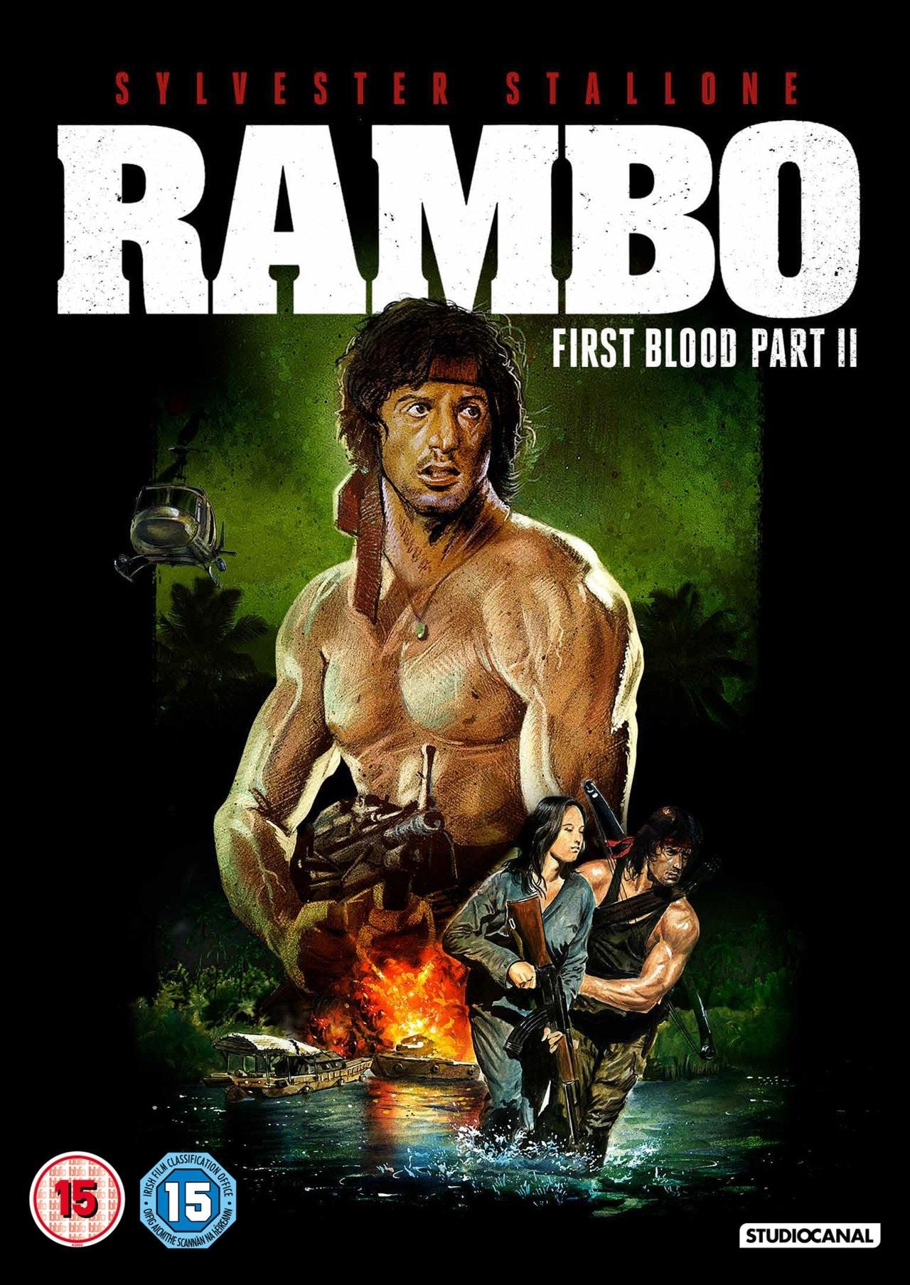 Rambo - First Blood: Part II - 1
