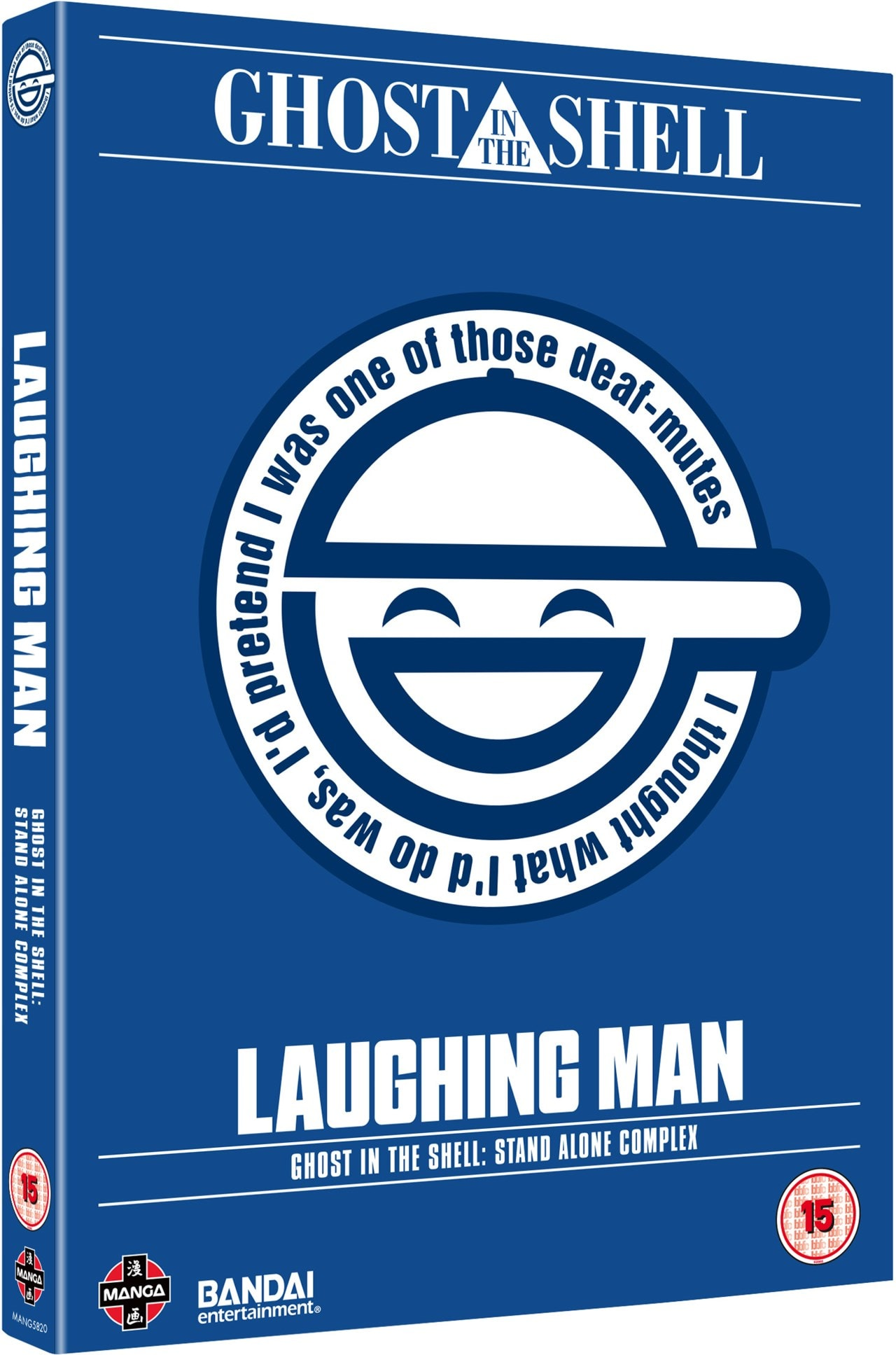 Ghost In The Shell Stand Alone Complex The Laughing Man Dvd Free Shipping Over 20 Hmv Store