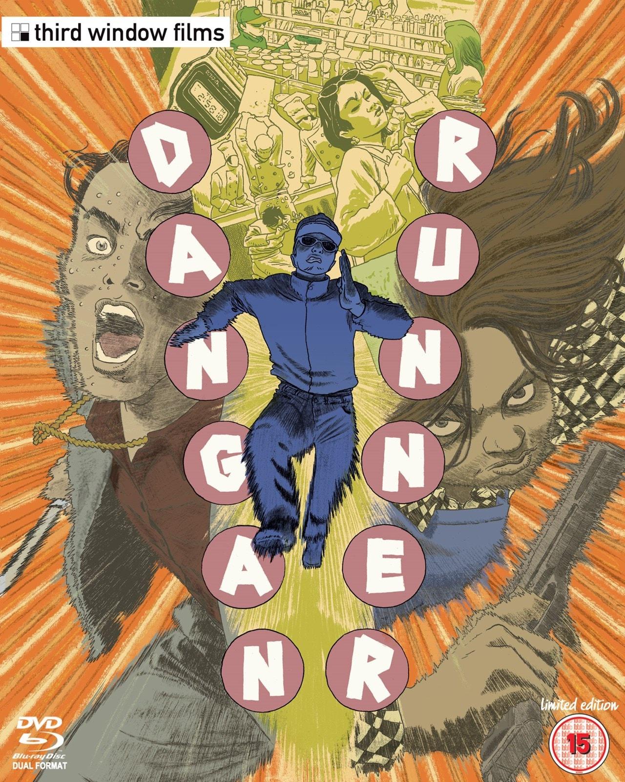 Dangan Runner - 1