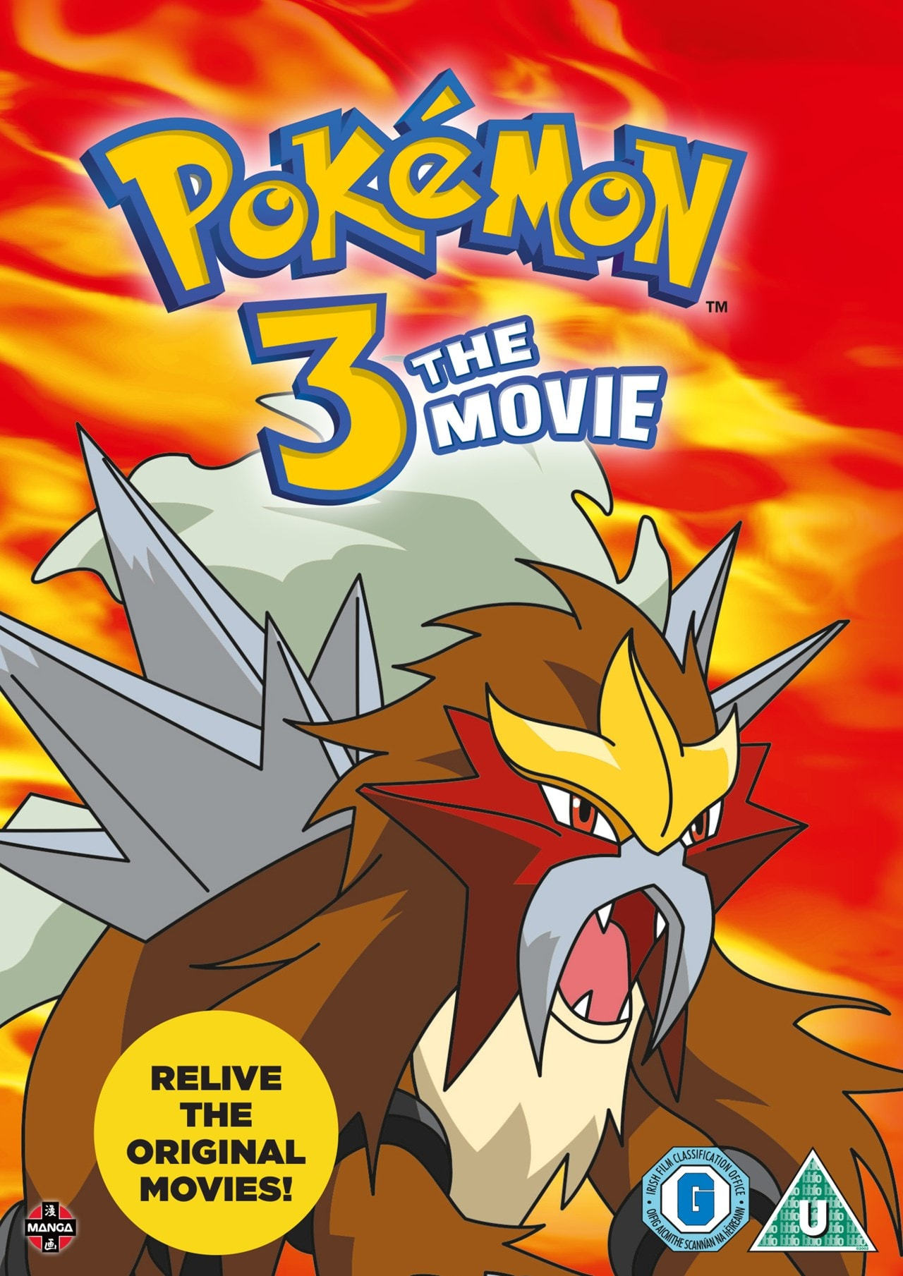 Pokemon - The Movie: 3 - Spell of the Unown - 1