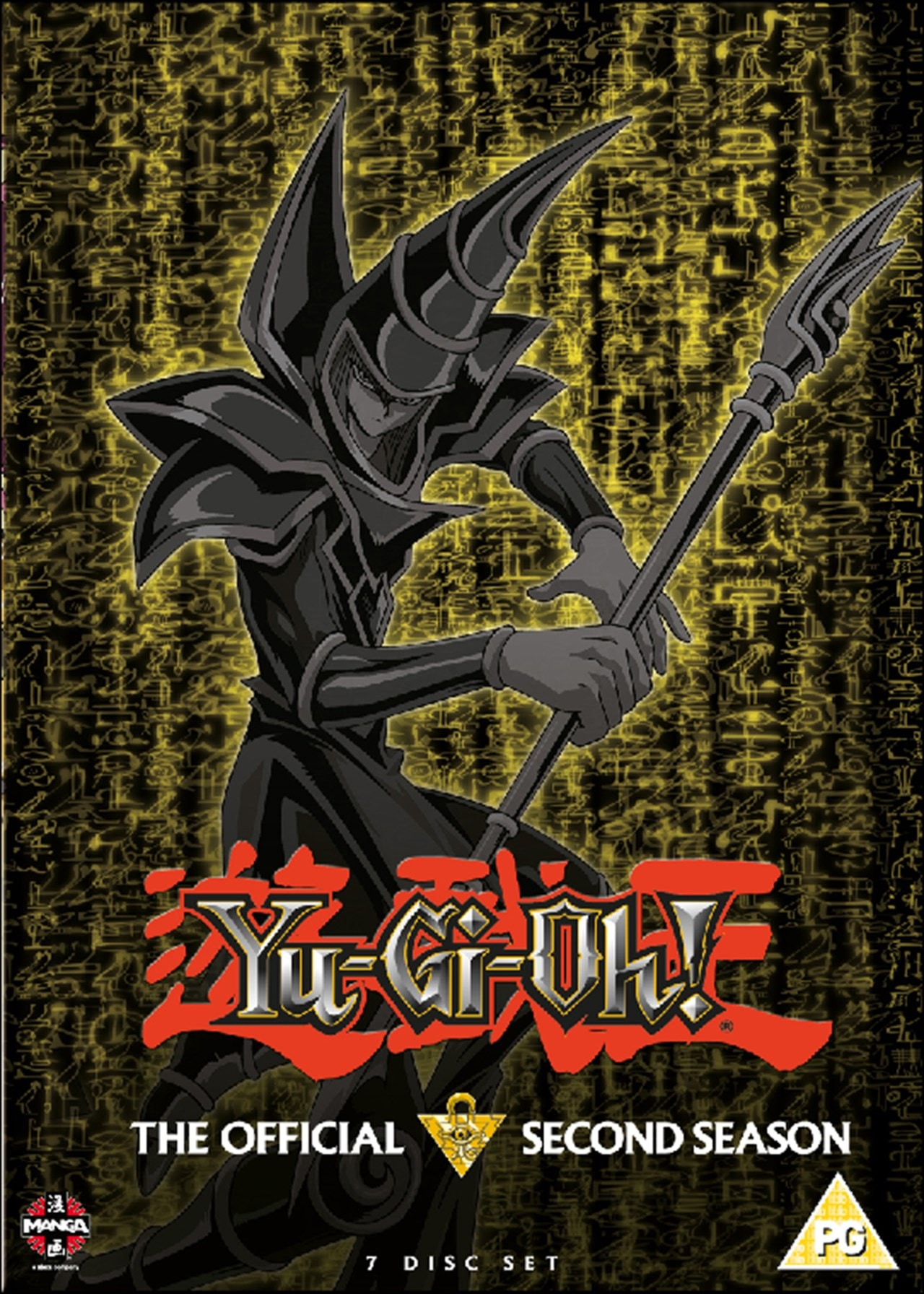 Yu Gi Oh: The Official Second Season - 1