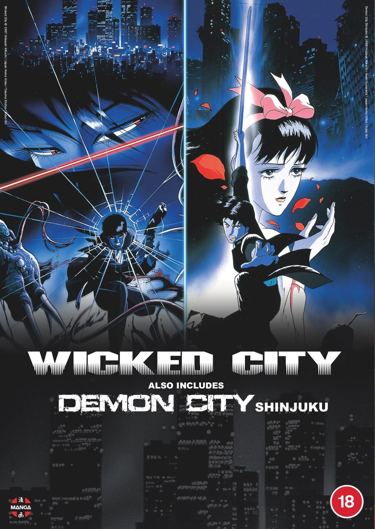 Wicked City/Demon City Shinjuku - 1