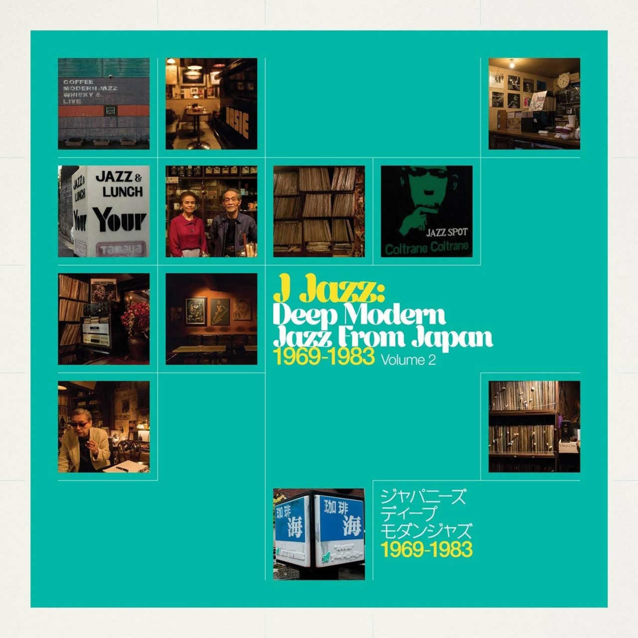 J Jazz: Deep Modern Jazz from Japan 1969-1983 - Volume 2 - 1