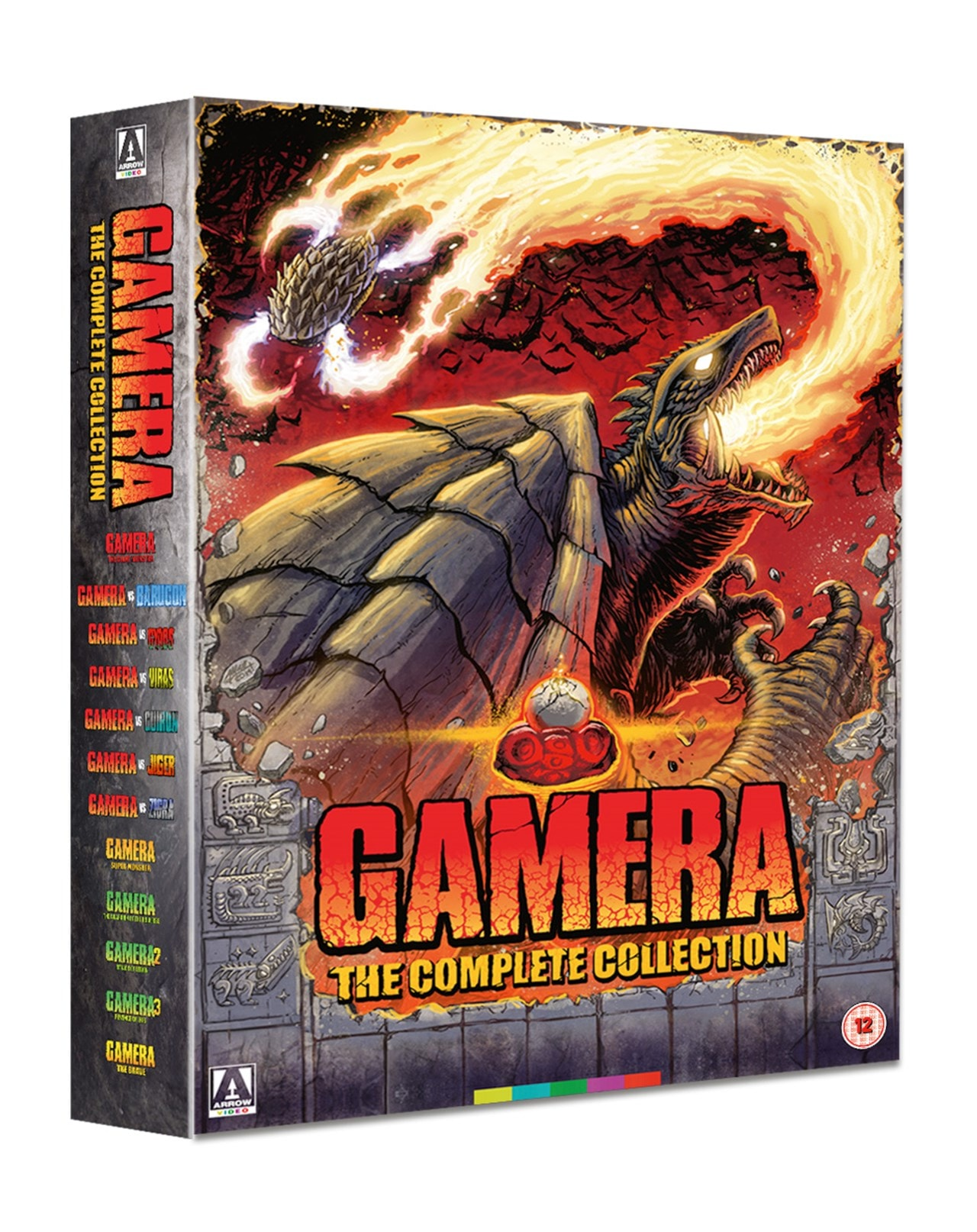 Gamera: The Complete Collection - 2