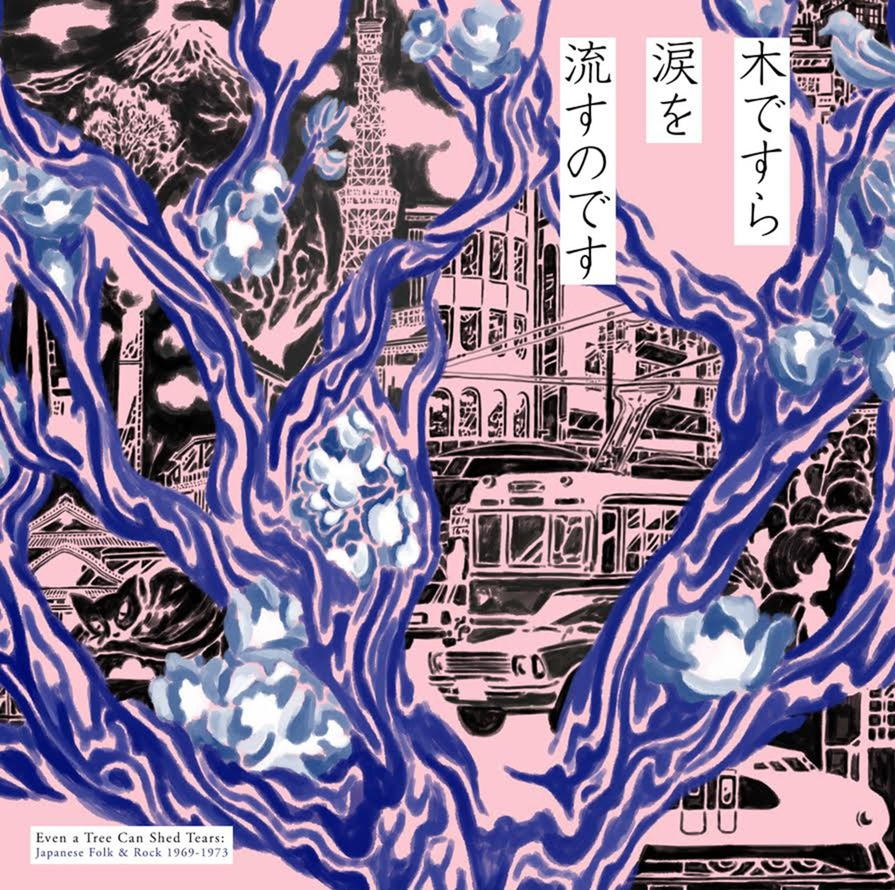 Even a Tree Can Shed Tears: Japanese Folk & Rock 1969-1973 - 1