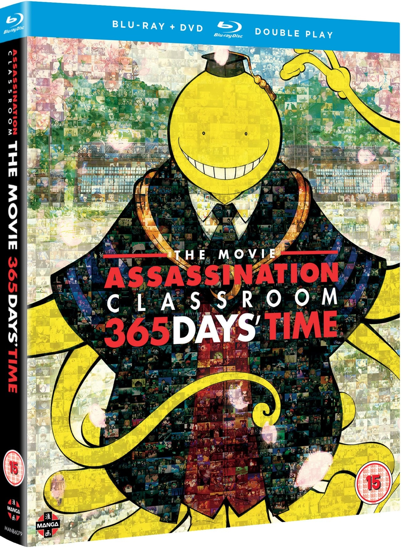 Assassination Classroom: The Movie - 365 Days' Time - 2