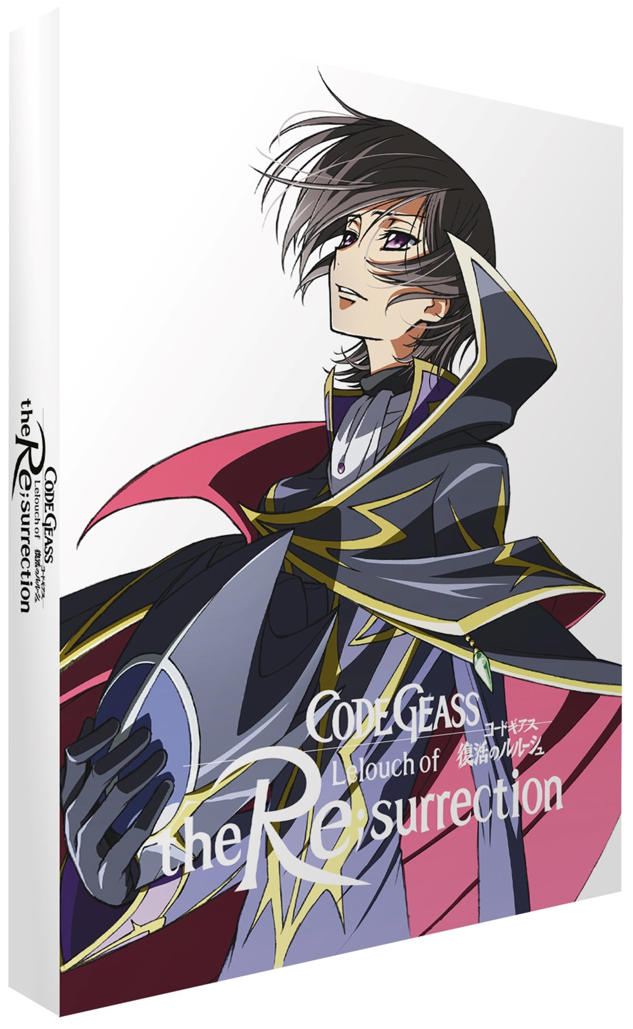 Code Geass: Lelouch of the Re;surrection - 2