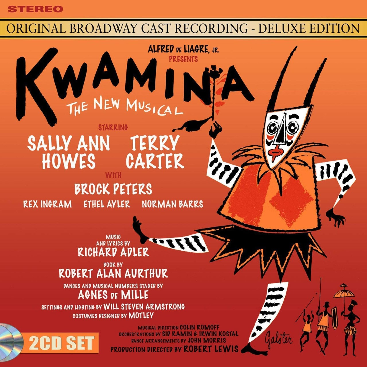 Kwamina - 1