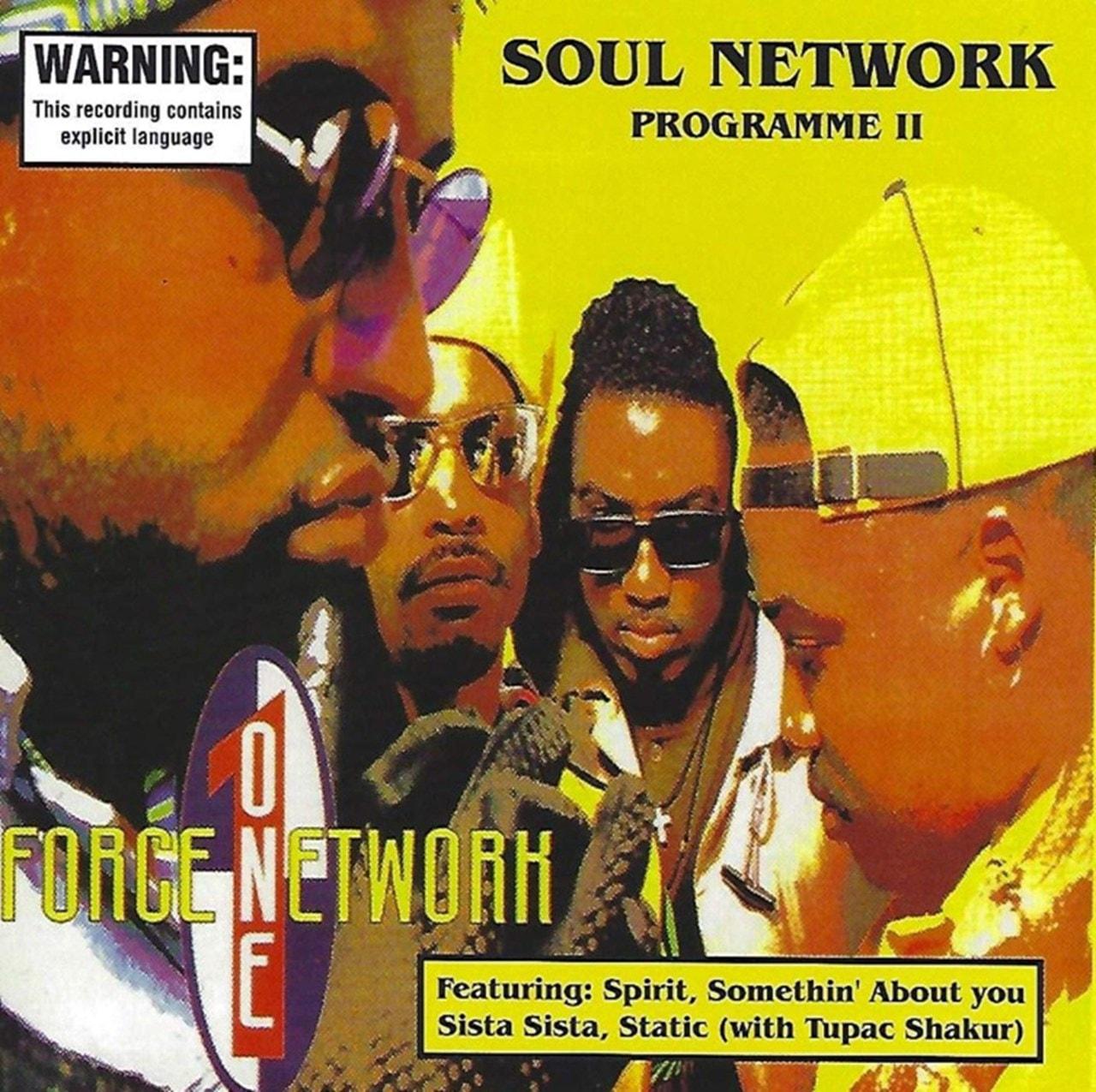 Soul Network Programme II - 1