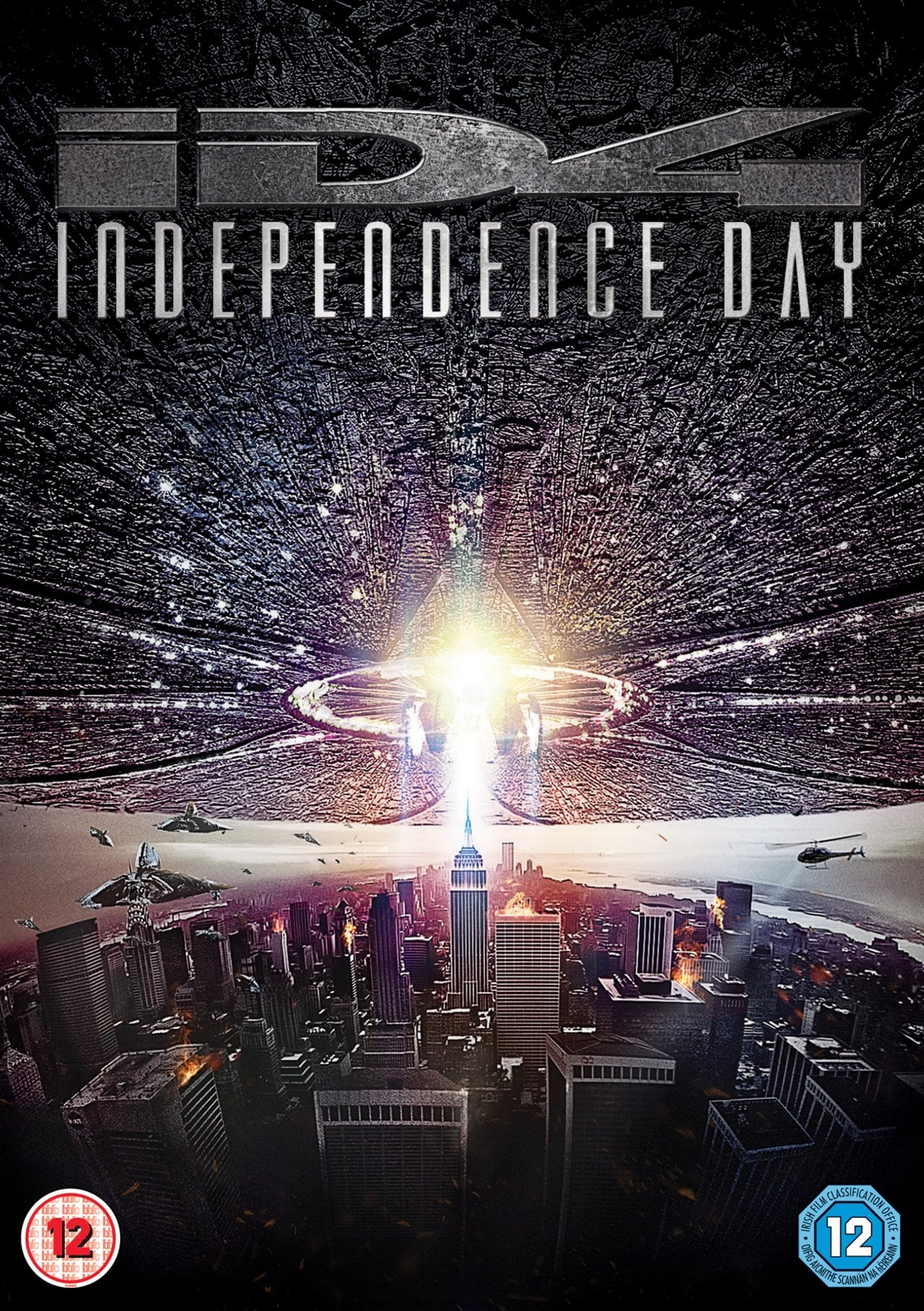 Independence Day - 1