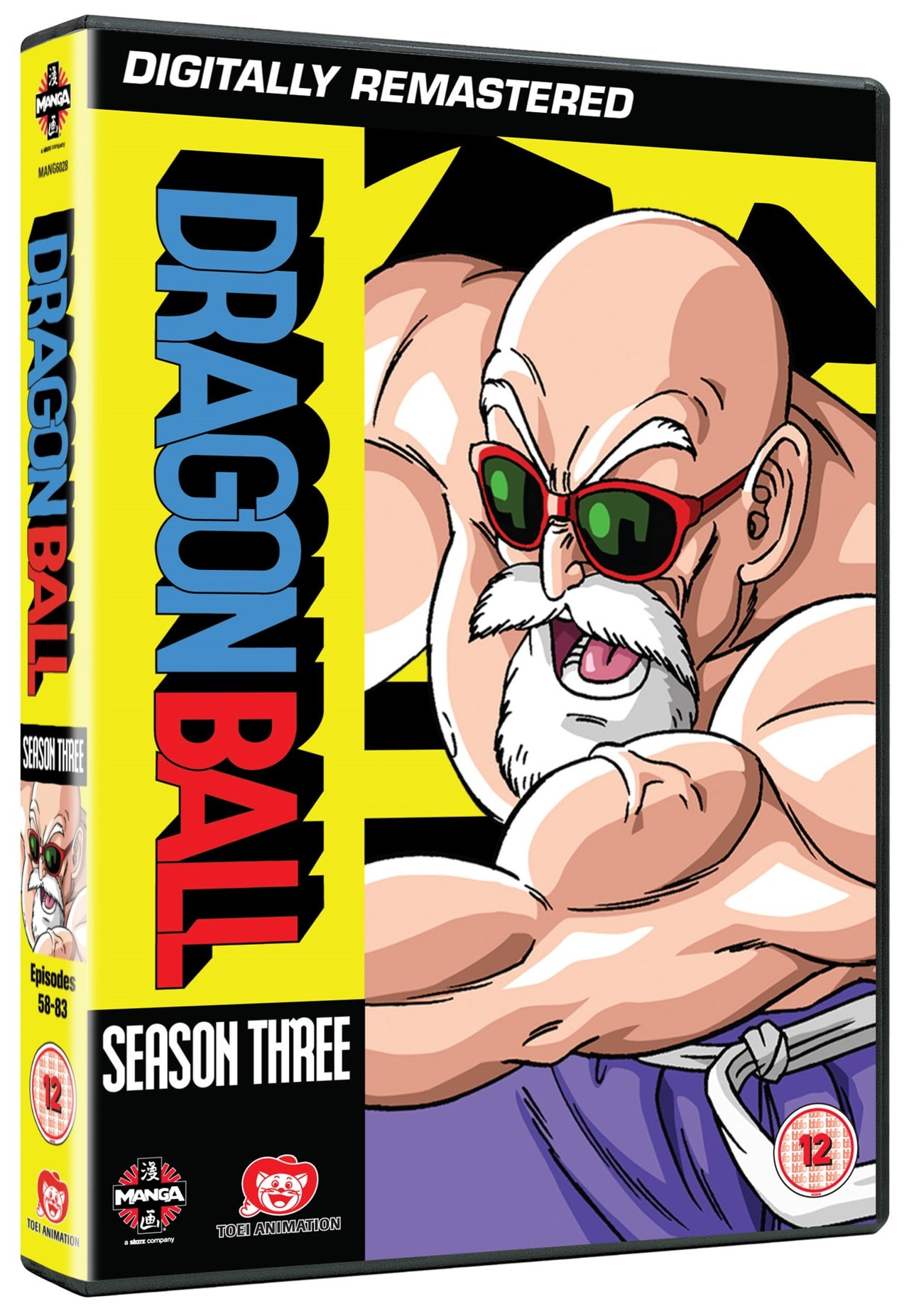 Dragon Ball: Season Three - 2