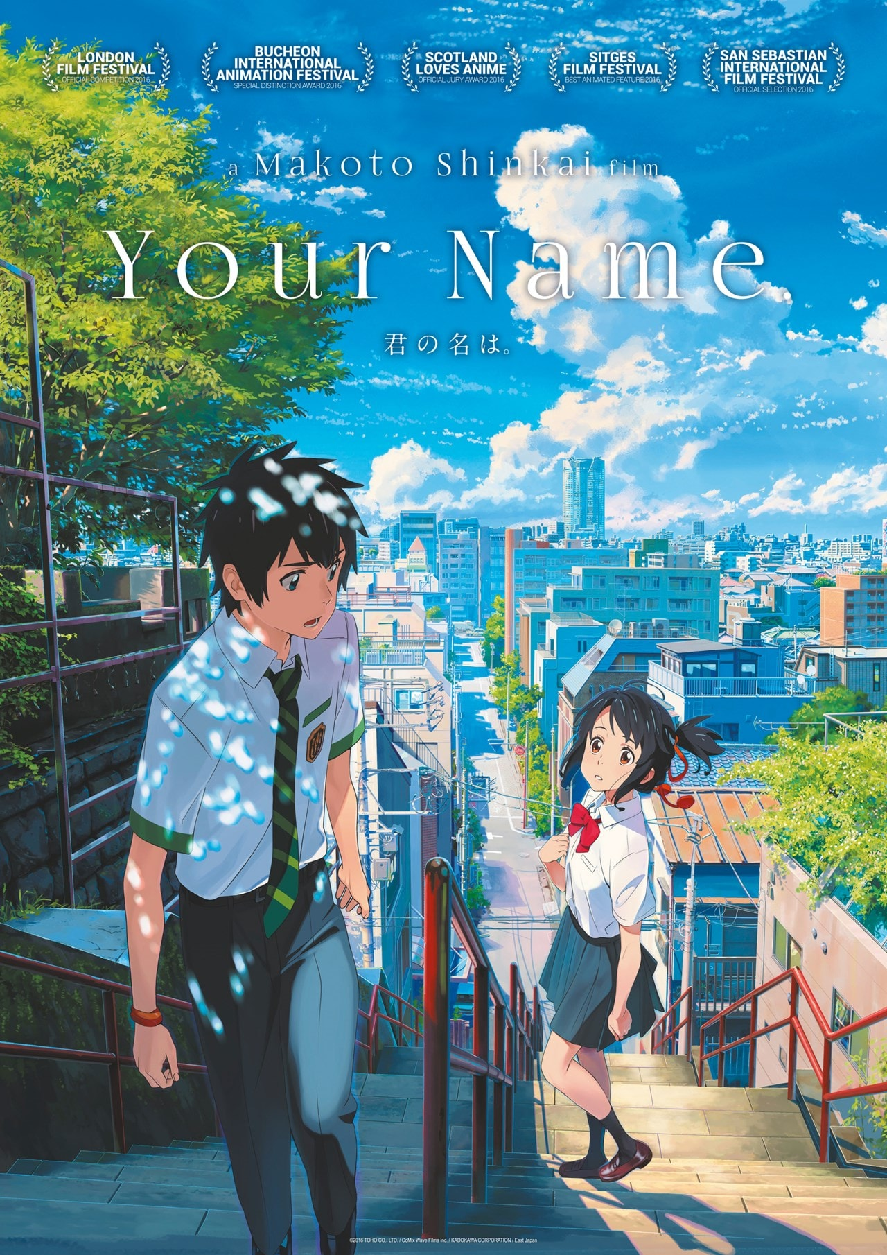 Your Name - 1