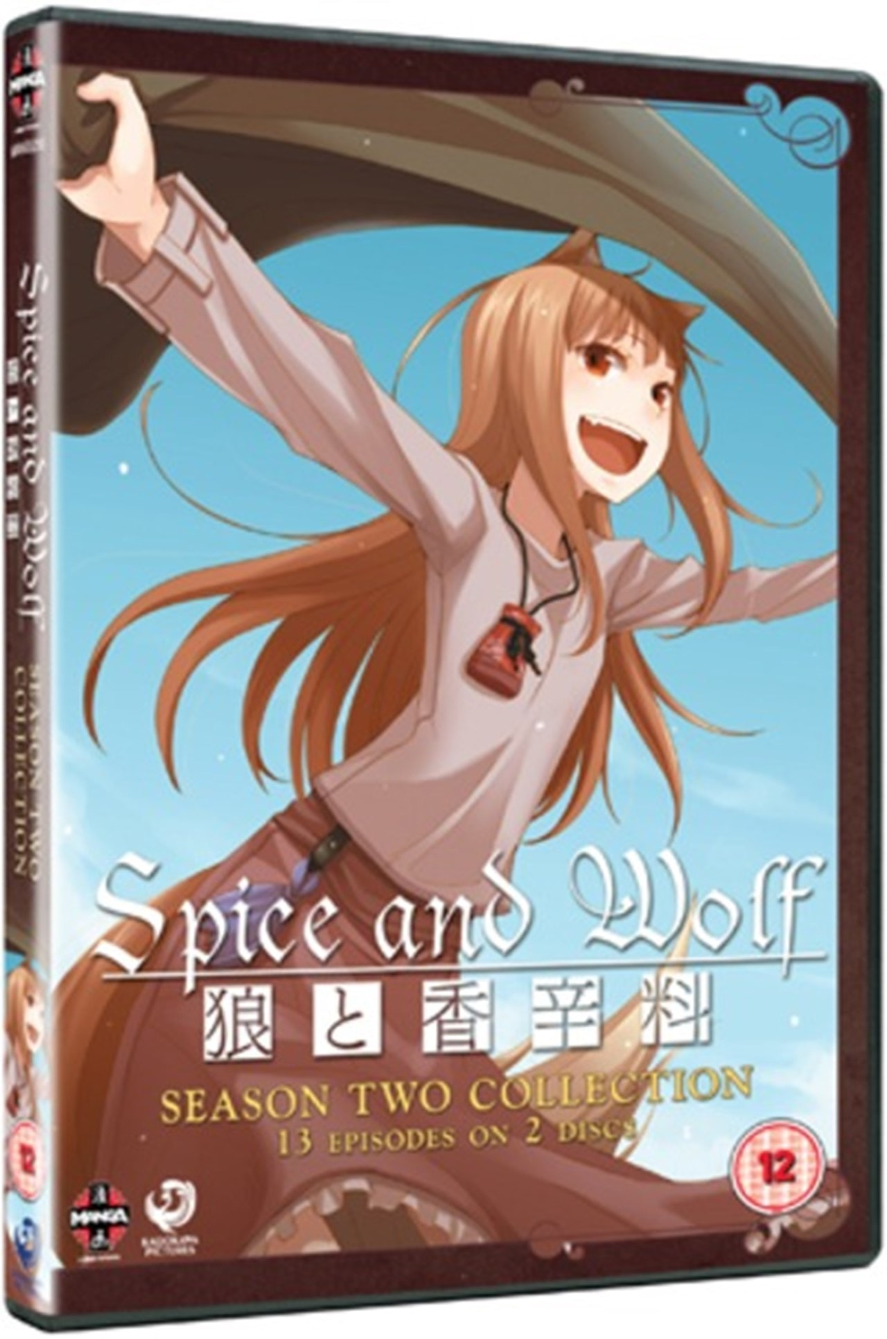 Spice and Wolf: The Complete Season 2 - 1