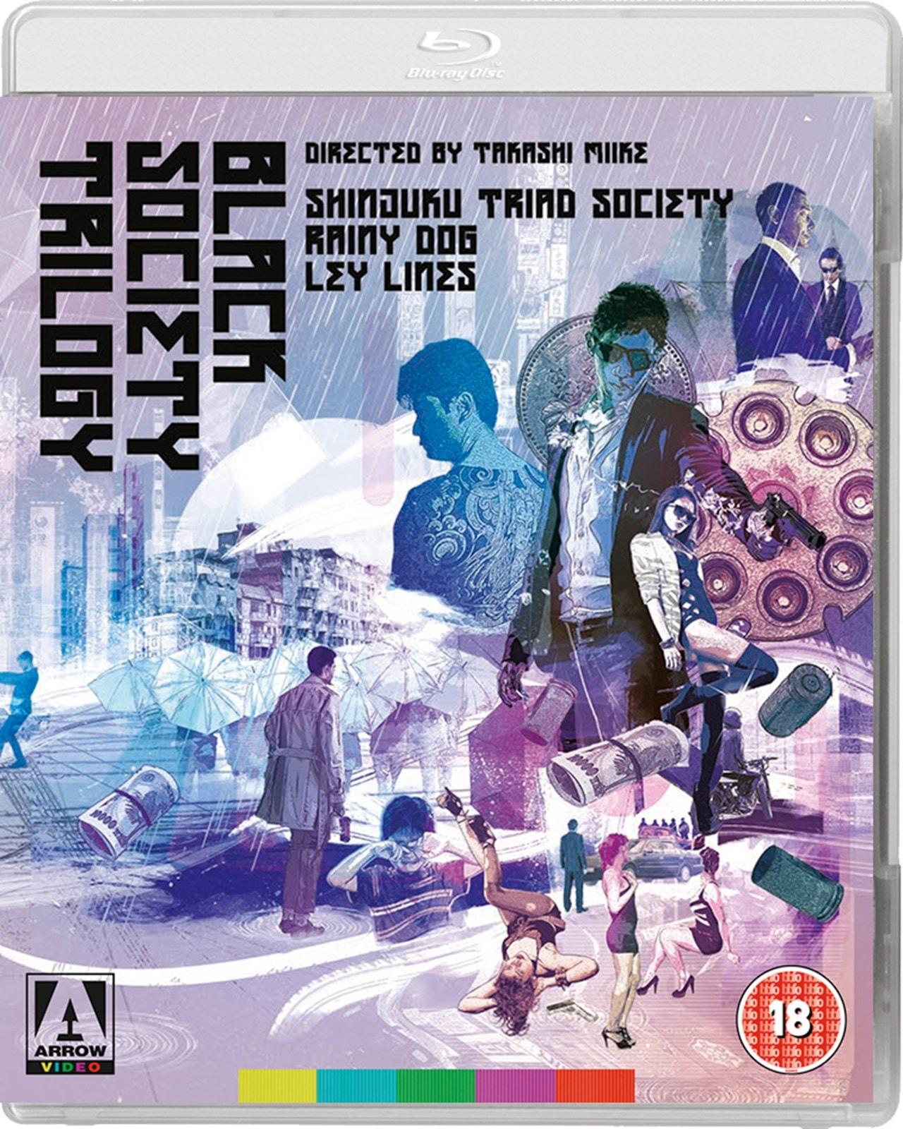 Black Society Trilogy - 1
