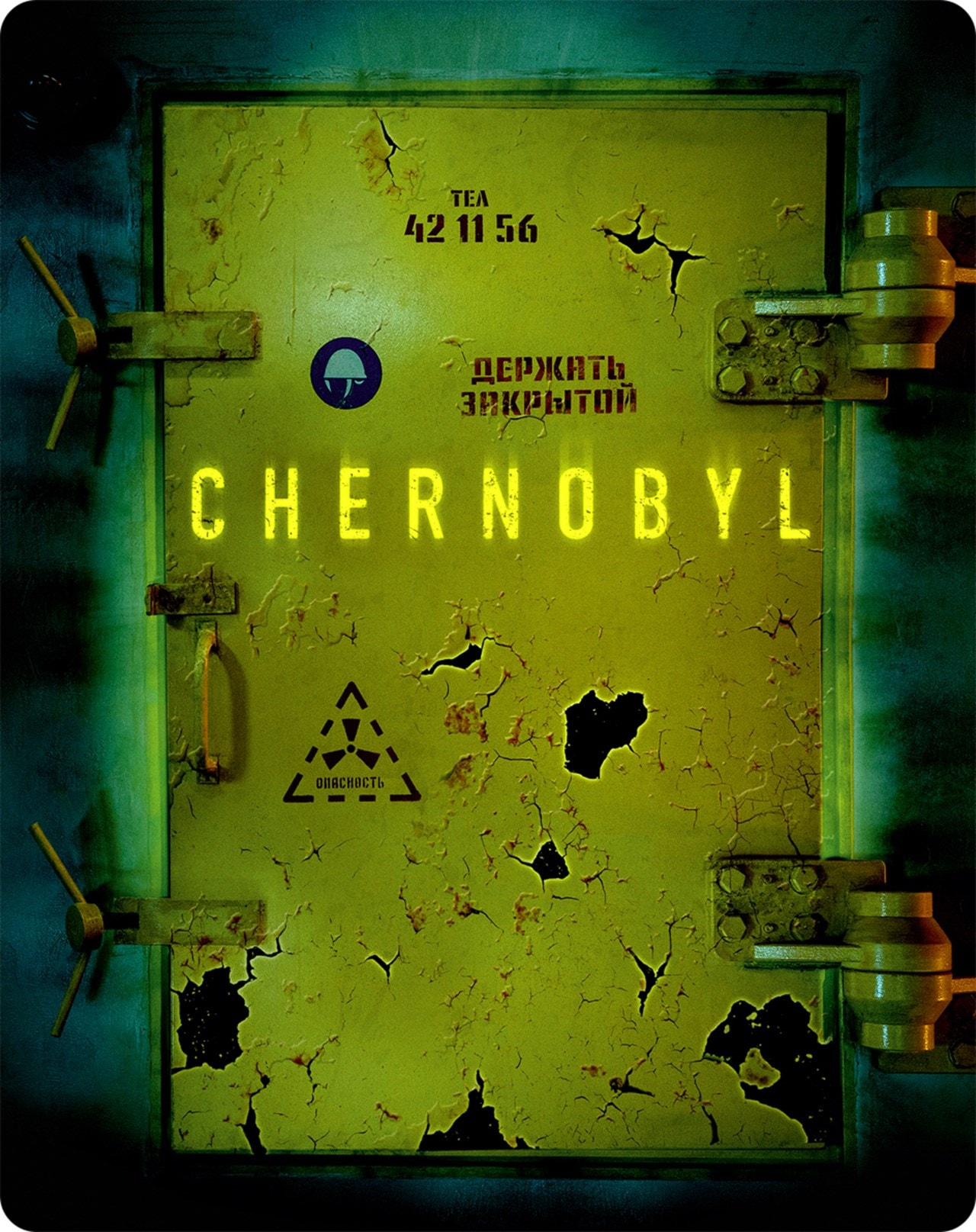 Chernobyl - 1