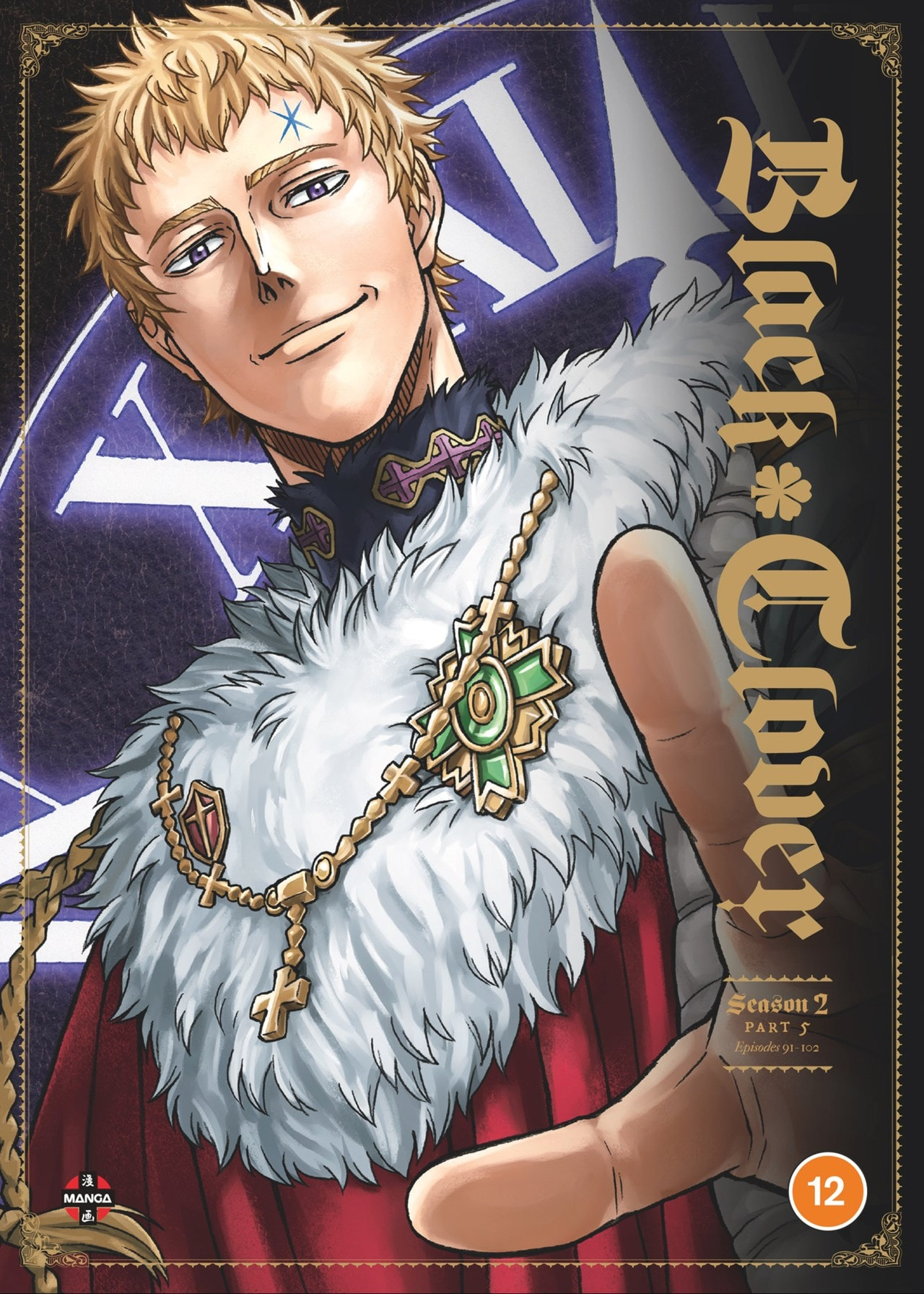 Black Clover: Season 2 - Part 5 - 1