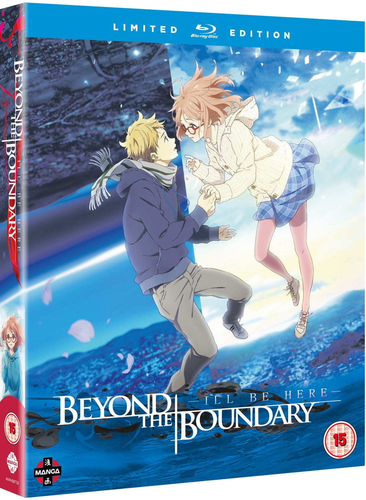 Beyond the Boundary the Movie: I'll Be Here... - 2