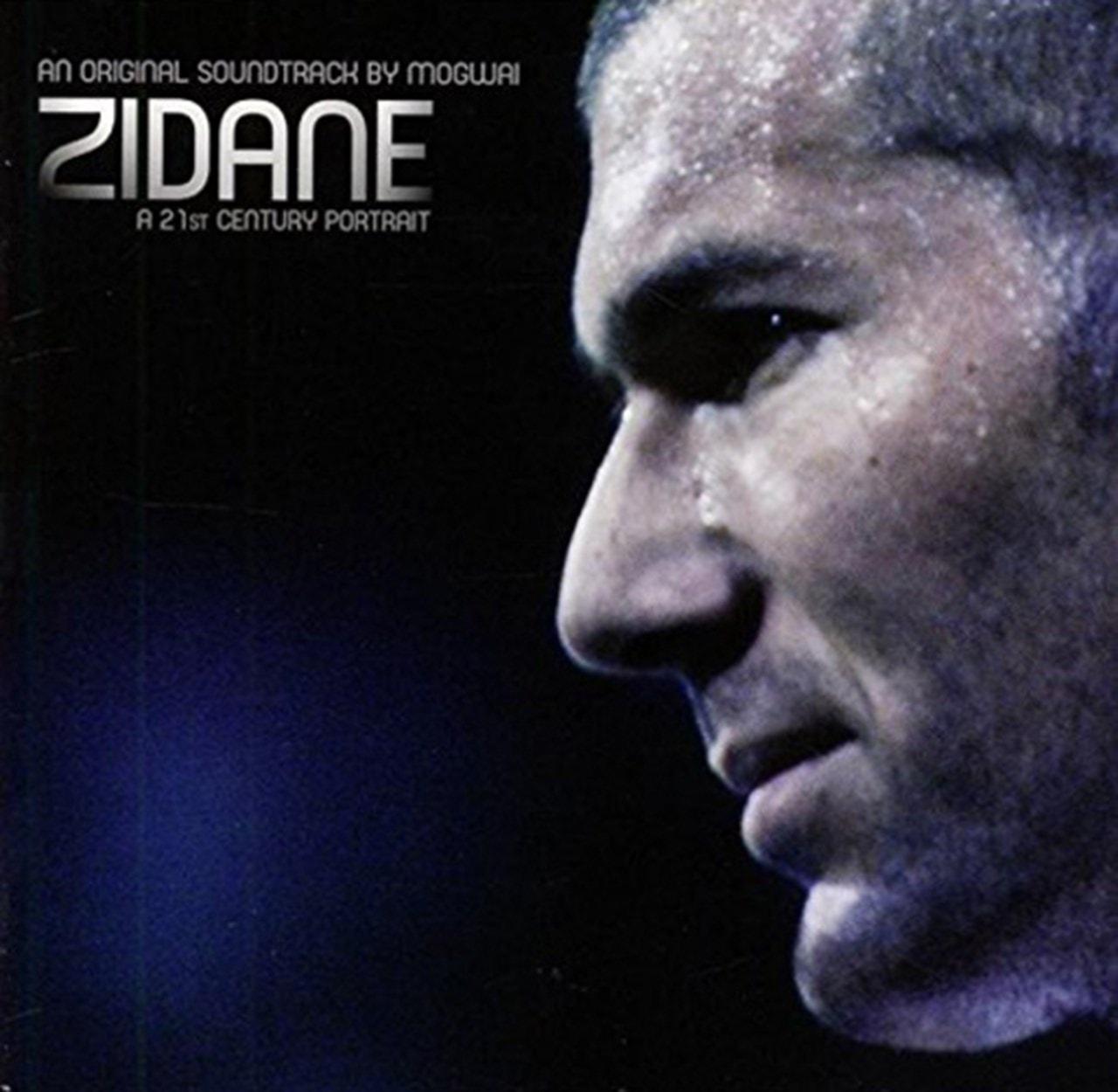 Zidane - A 21st Century Portait - 1