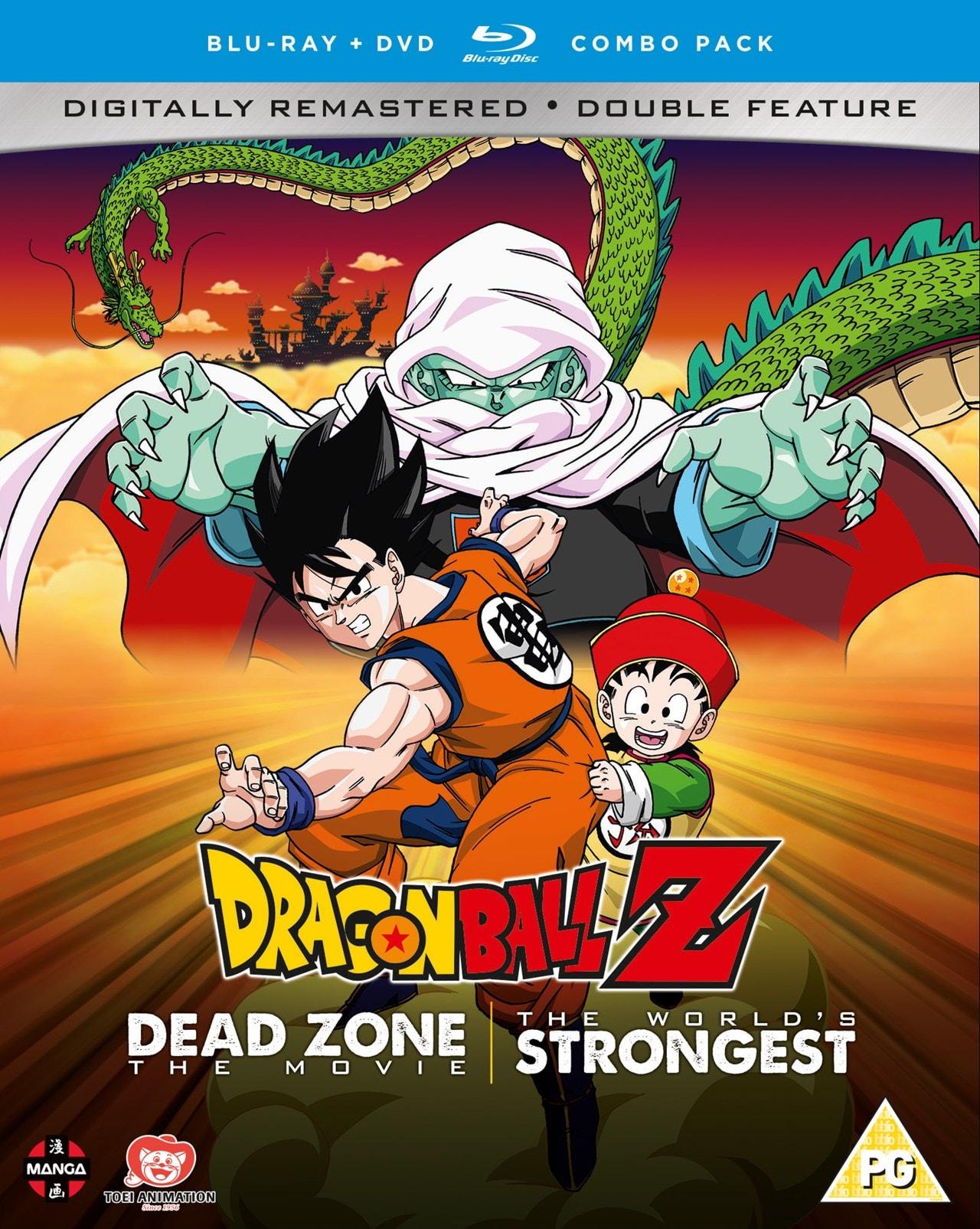 Dragonball Z: Dead Zone/The World's Strongest - 1