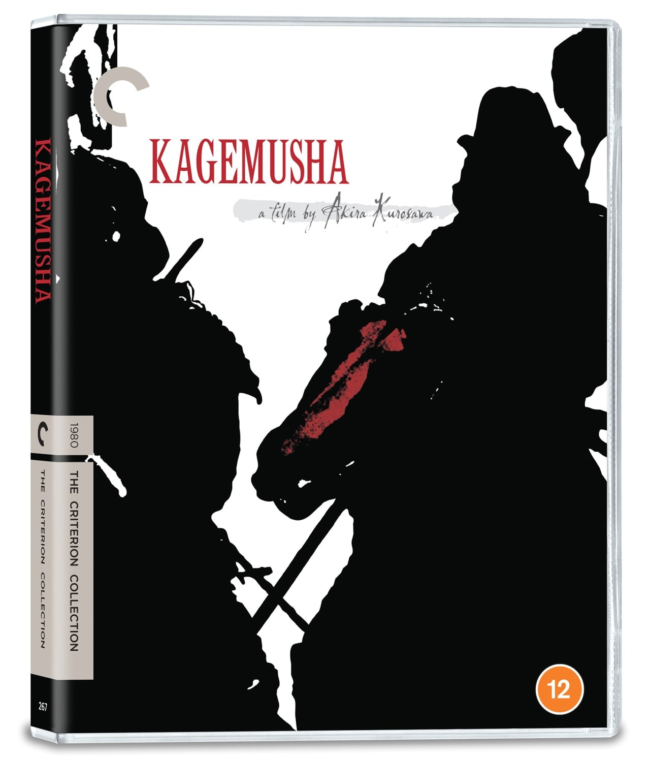 Kagemusha - The Criterion Collection - 2