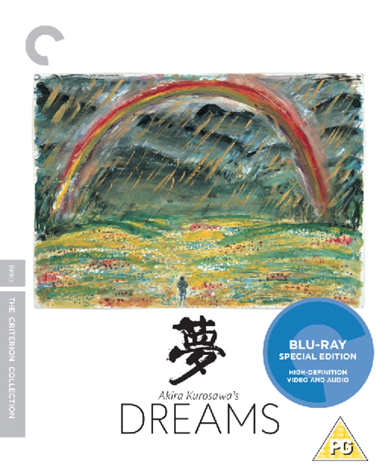 Akira Kurosawa's Dreams - The Criterion Collection - 1
