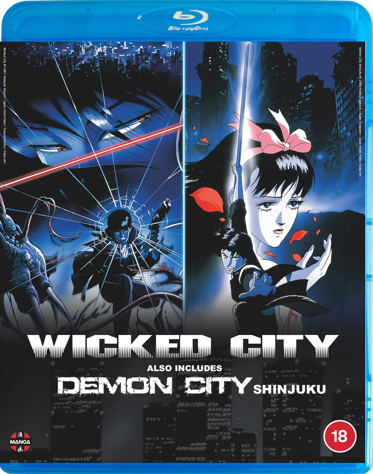Wicked City/Demon City Shinjuku - 1
