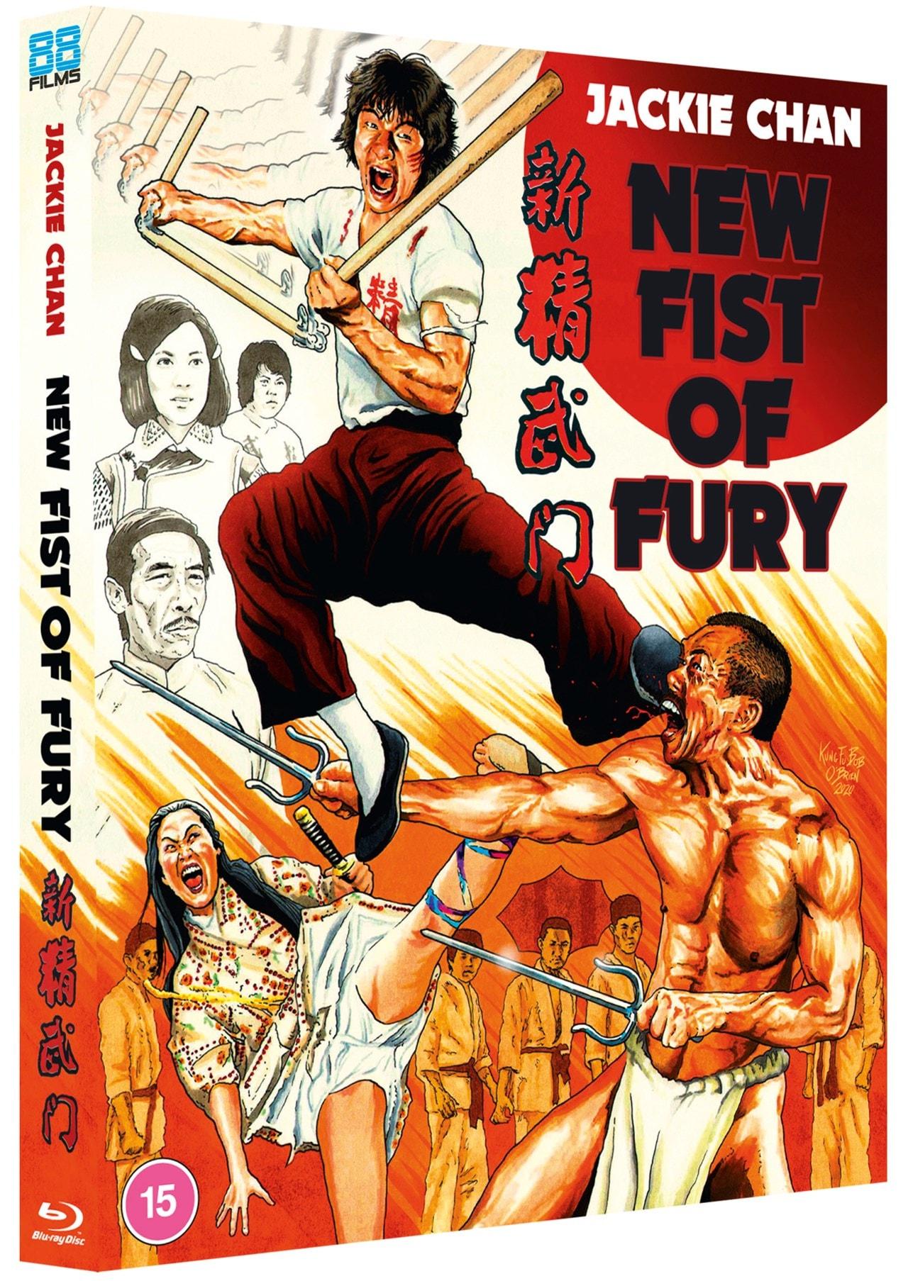 New Fist of Fury - 2