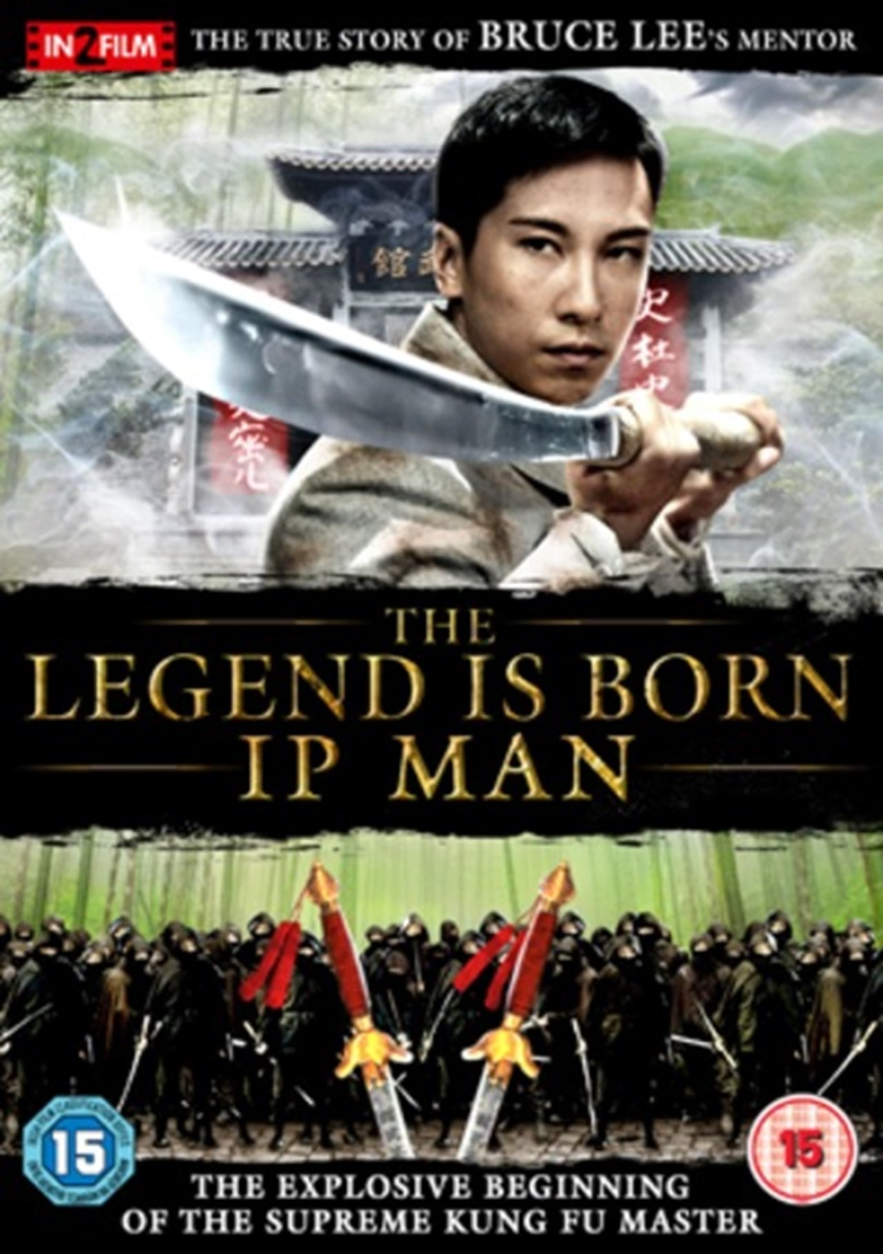 The Legend Is Born - Ip Man - 1