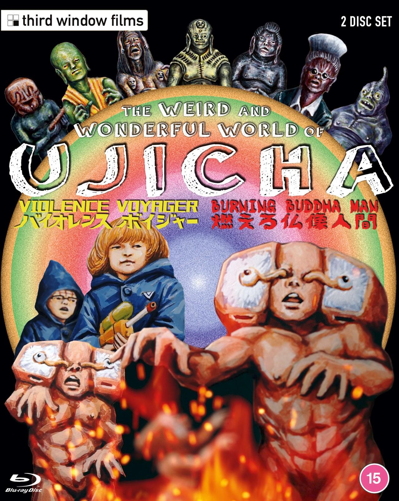 Violence Voyager/The Burning Buddha Man - 1