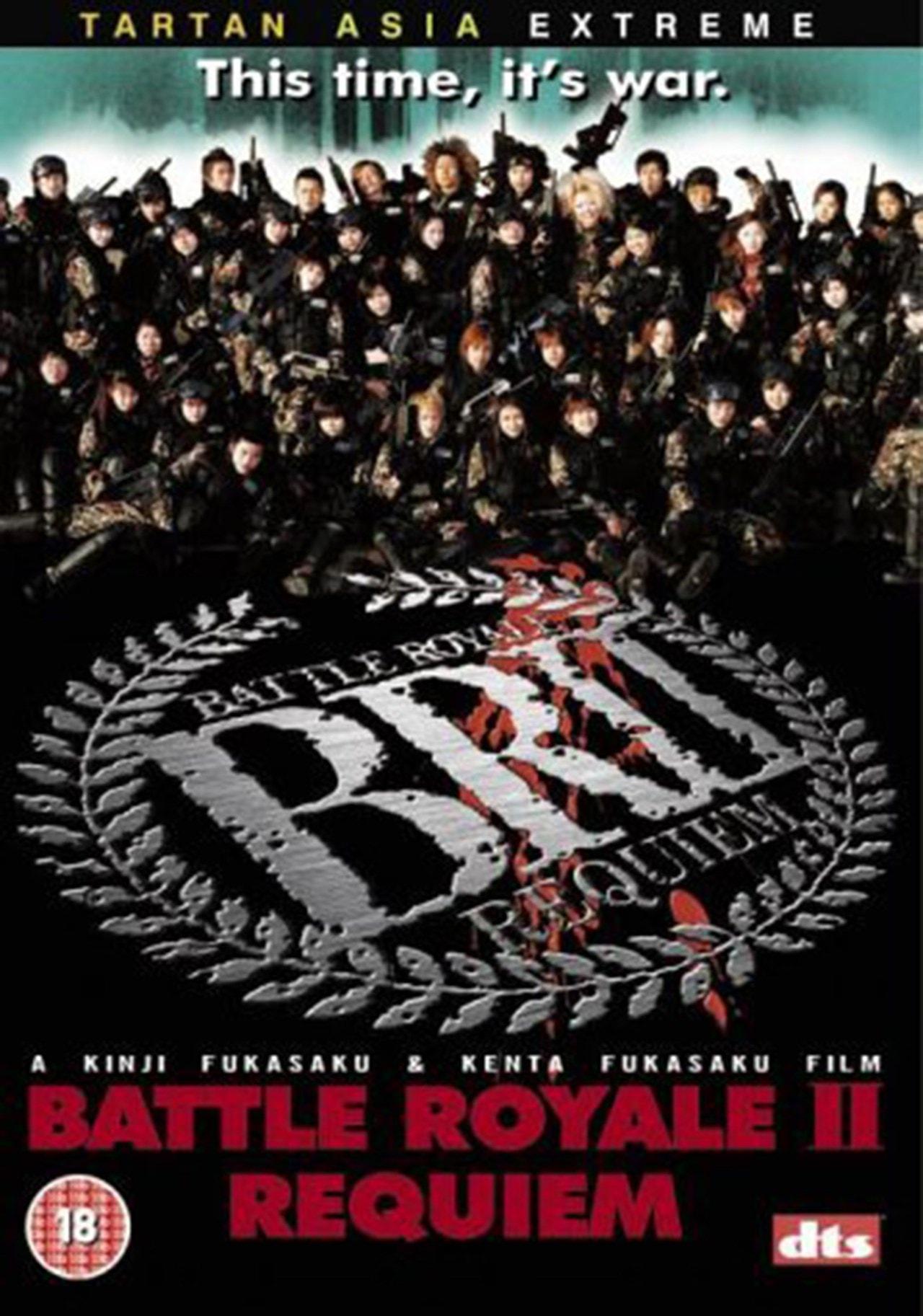Battle Royale 2 - Requiem - 1