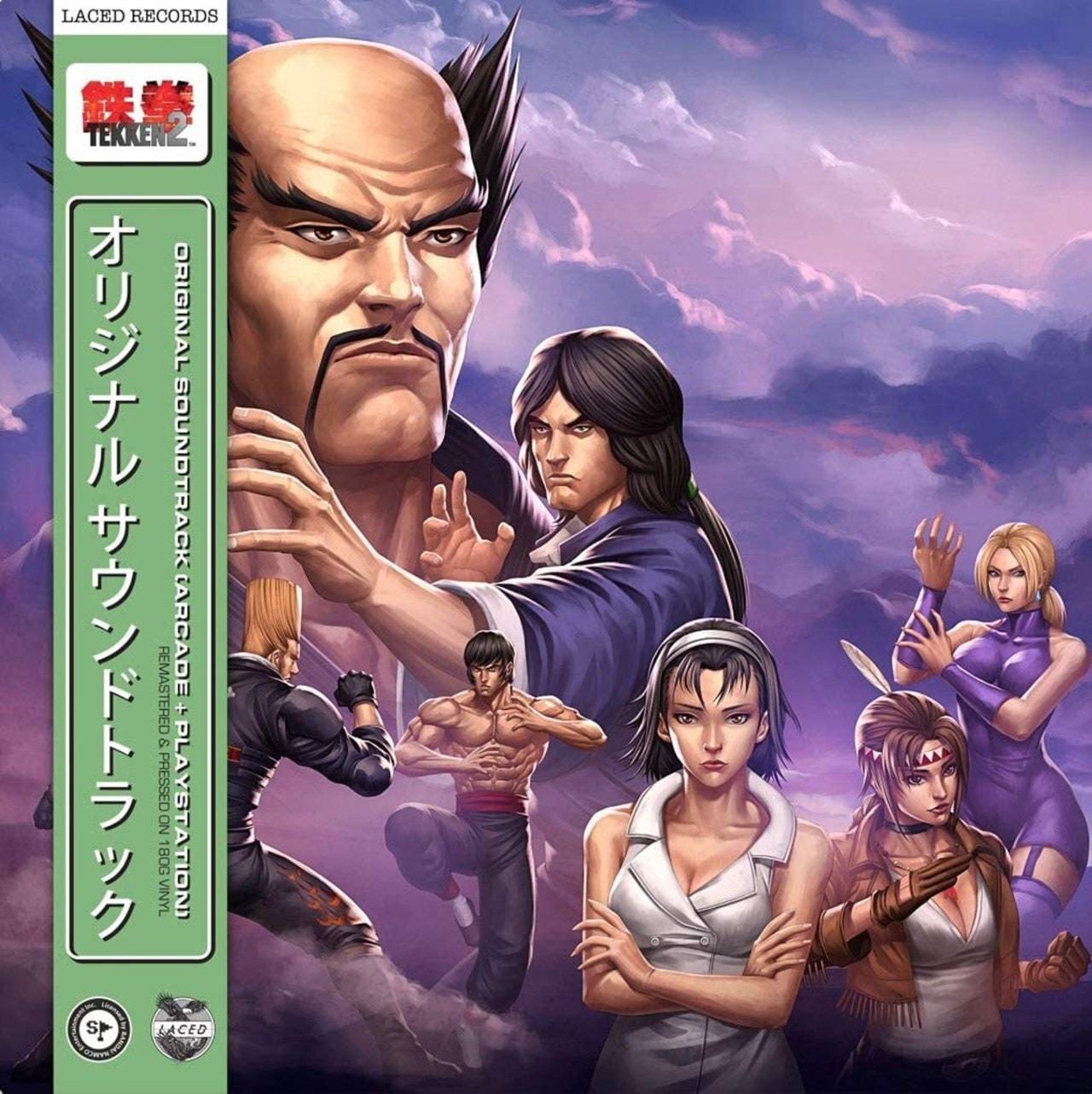 Tekken 2 - 1