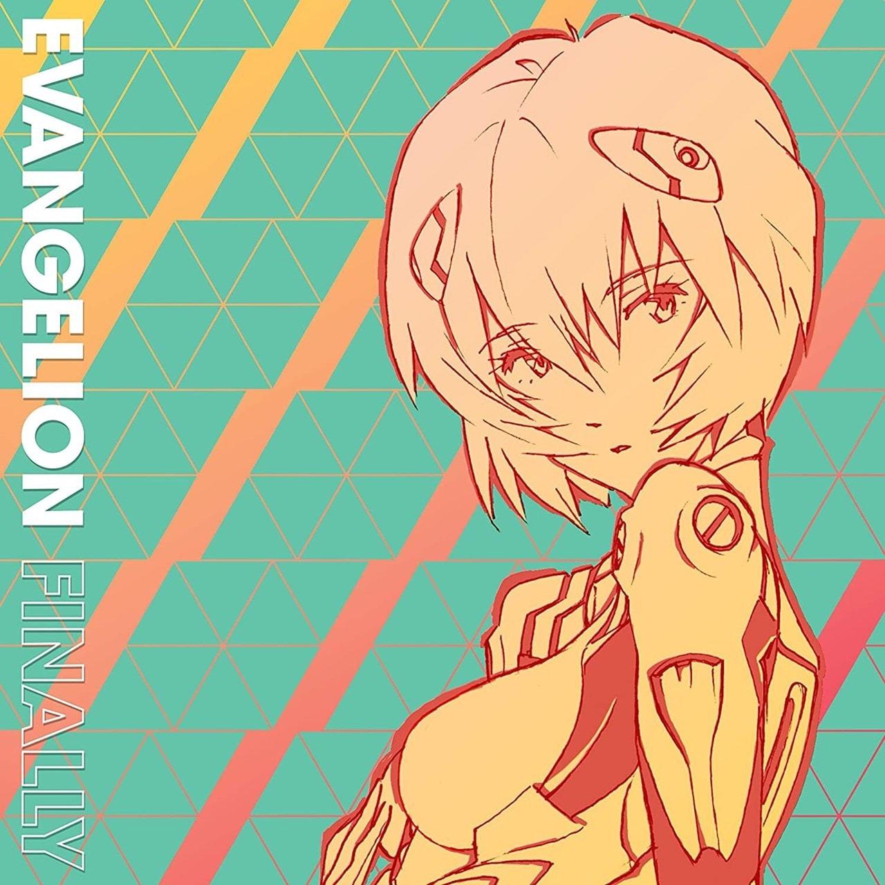 Evangelion Finally - 1